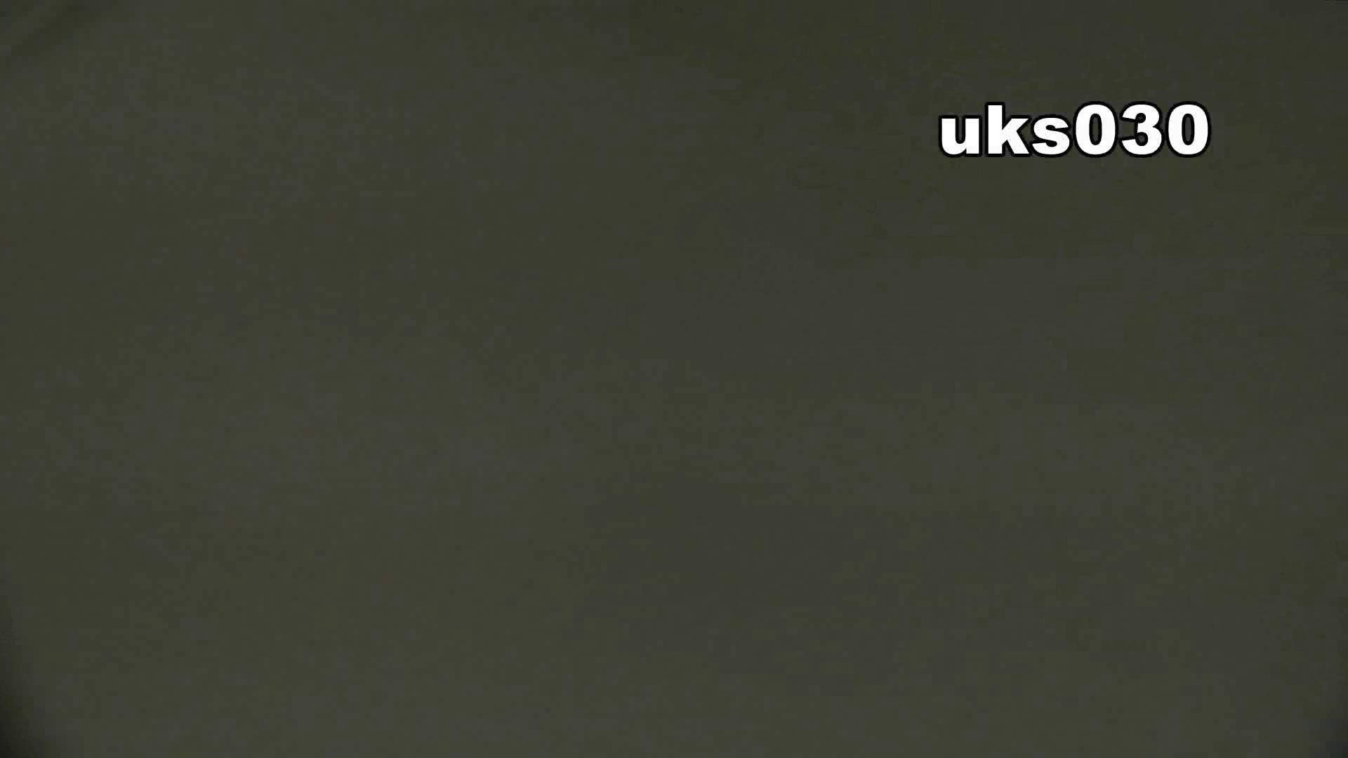洗面所特攻隊 vol.030 特別編 特攻隊とストレートマニアのCJ対決!! 洗面所 | エッチなOL  102枚 65