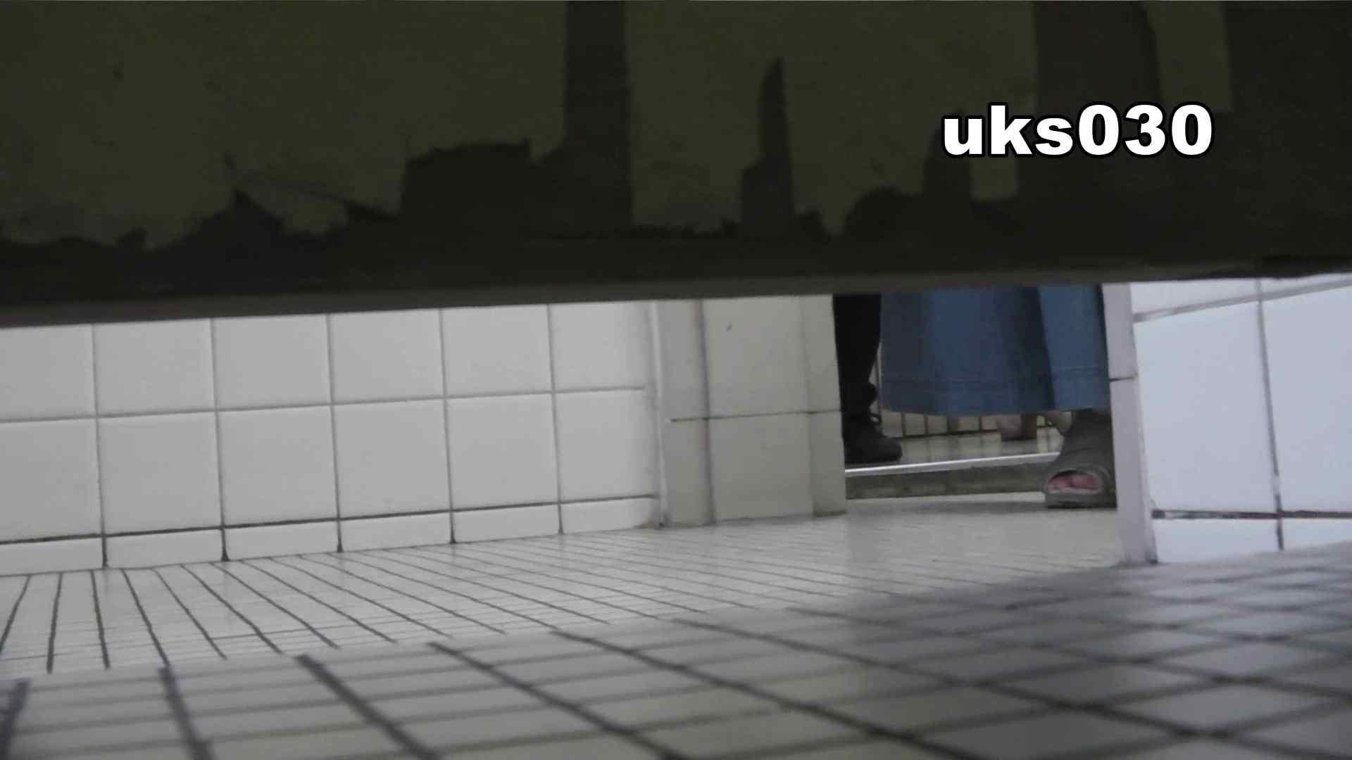 洗面所特攻隊 vol.030 特別編 特攻隊とストレートマニアのCJ対決!! 洗面所 | エッチなOL  102枚 75