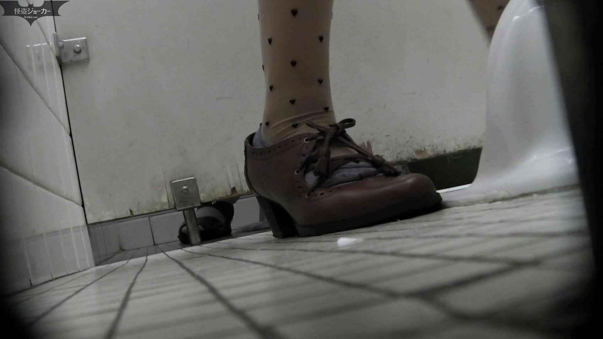 【美しき個室な世界】洗面所特攻隊 vol.051 エッチなOL  93枚 10