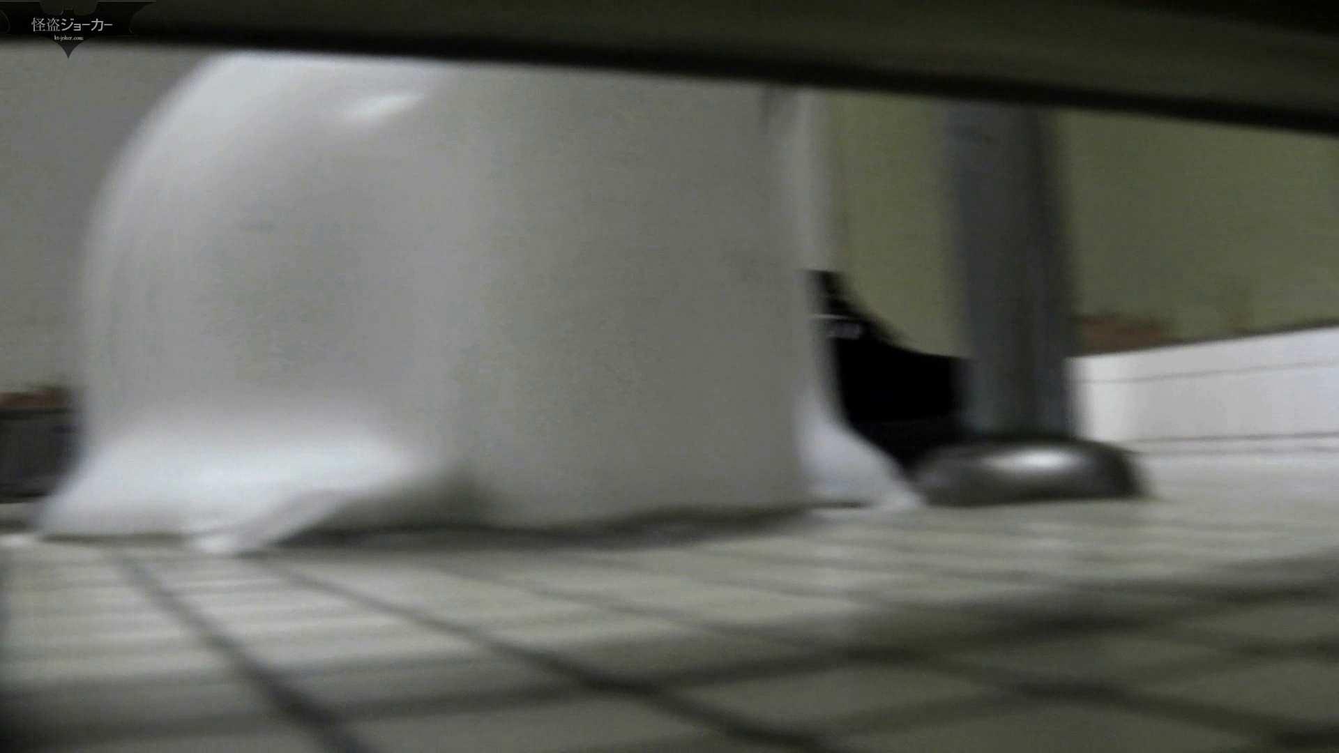 【美しき個室な世界】洗面所特攻隊 vol.051 エッチなOL  93枚 14