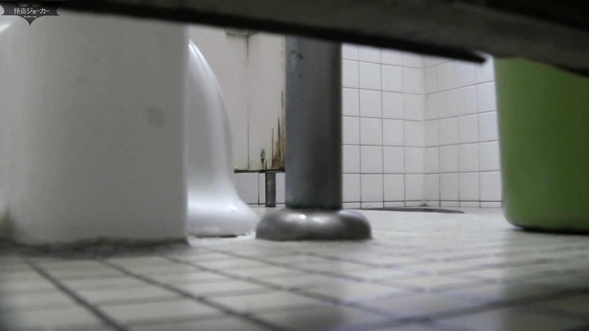 【美しき個室な世界】洗面所特攻隊 vol.051 エッチなOL  93枚 16
