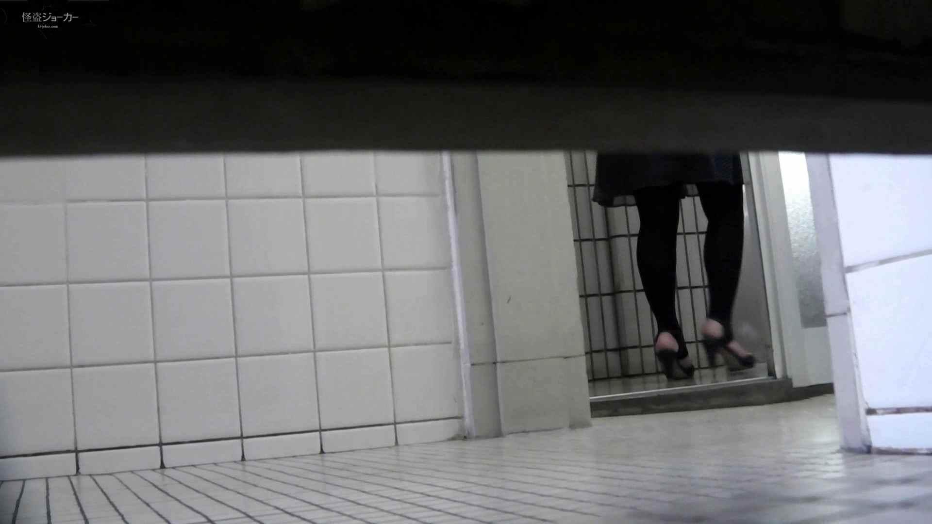 【美しき個室な世界】洗面所特攻隊 vol.051 エッチなOL  93枚 22