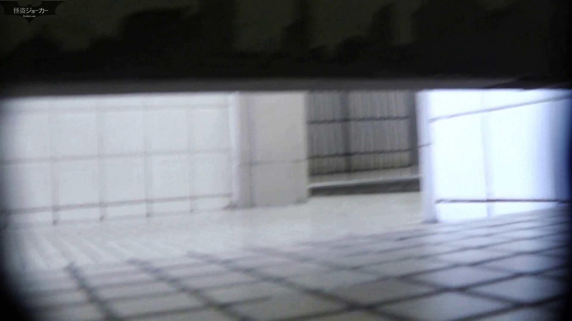 【美しき個室な世界】洗面所特攻隊 vol.051 エッチなOL   洗面所  93枚 25