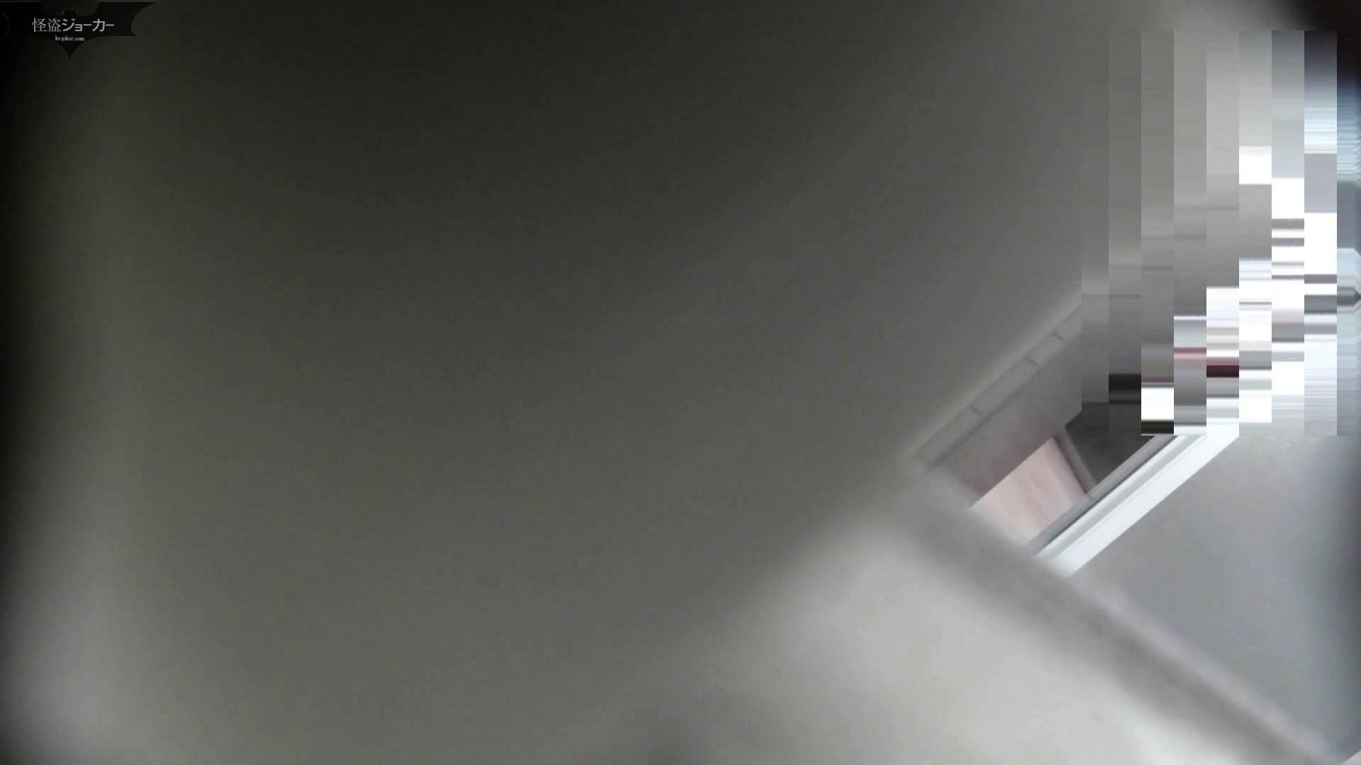 【美しき個室な世界】洗面所特攻隊 vol.051 エッチなOL   洗面所  93枚 27