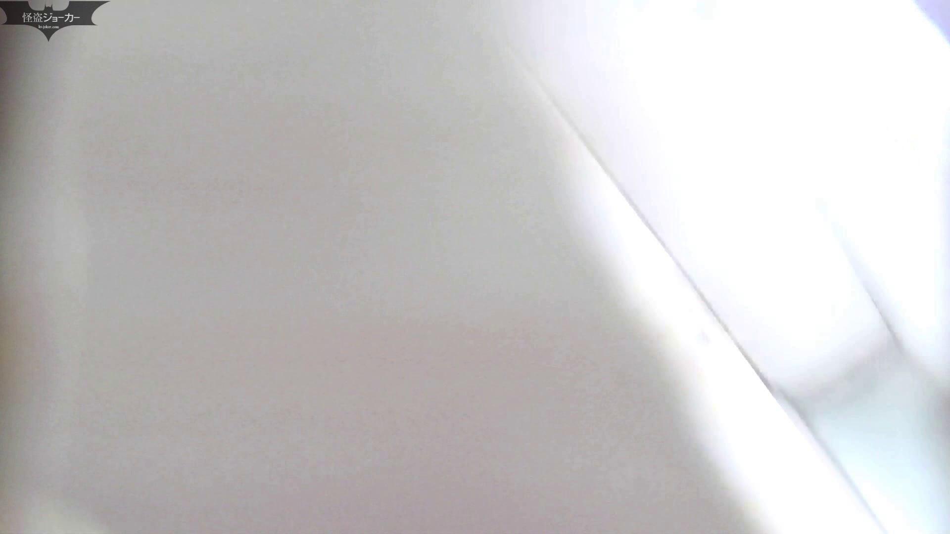 【美しき個室な世界】洗面所特攻隊 vol.051 エッチなOL  93枚 28