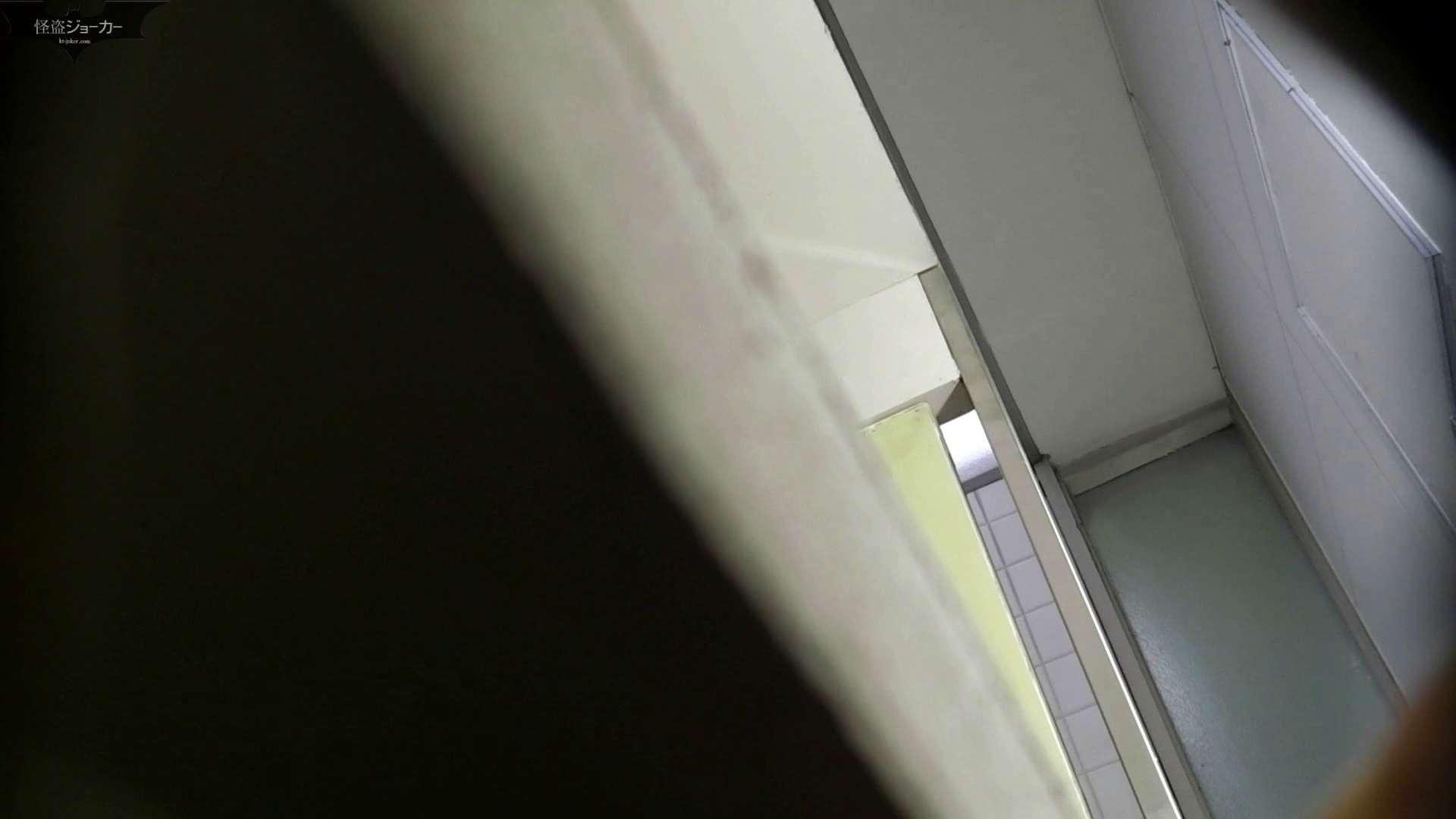 【美しき個室な世界】洗面所特攻隊 vol.051 エッチなOL  93枚 38