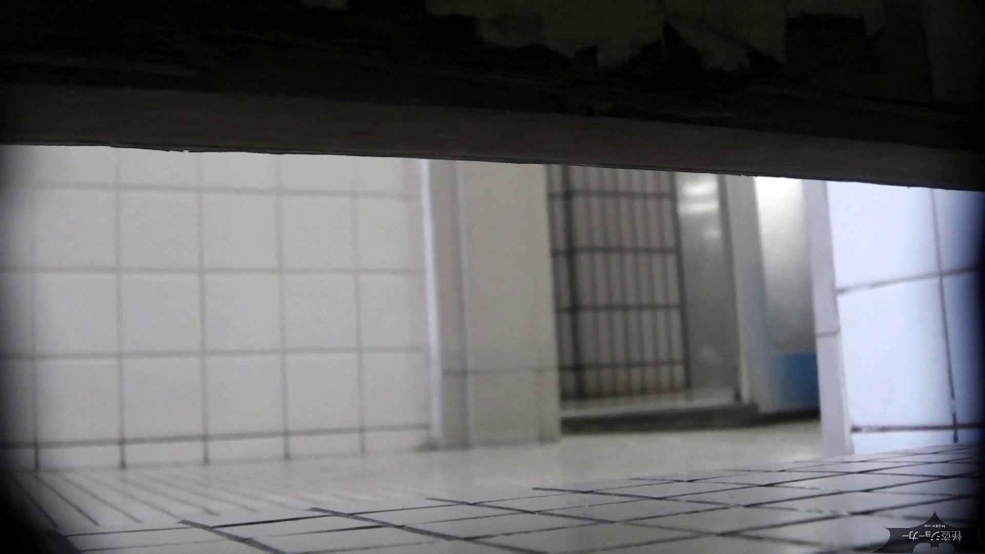 【美しき個室な世界】洗面所特攻隊 vol.051 エッチなOL  93枚 40