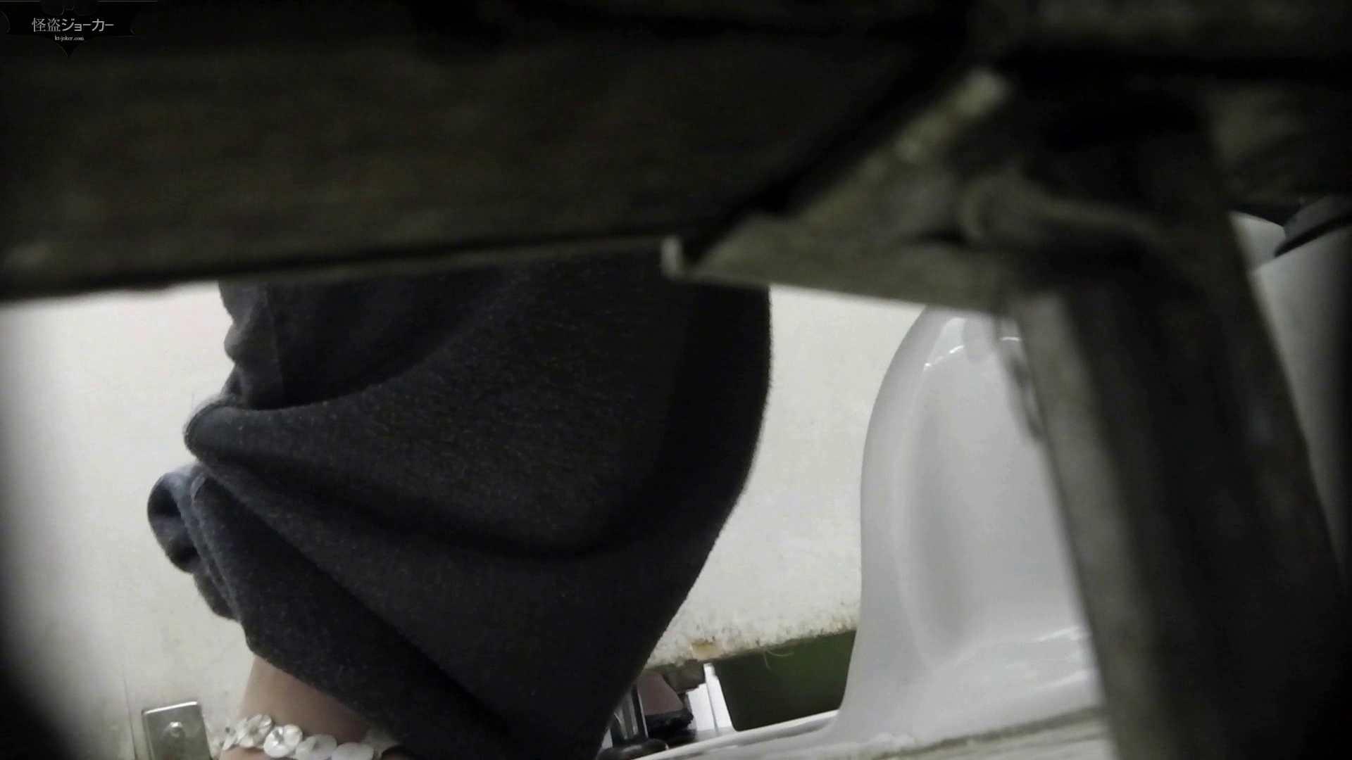 【美しき個室な世界】洗面所特攻隊 vol.051 エッチなOL   洗面所  93枚 49
