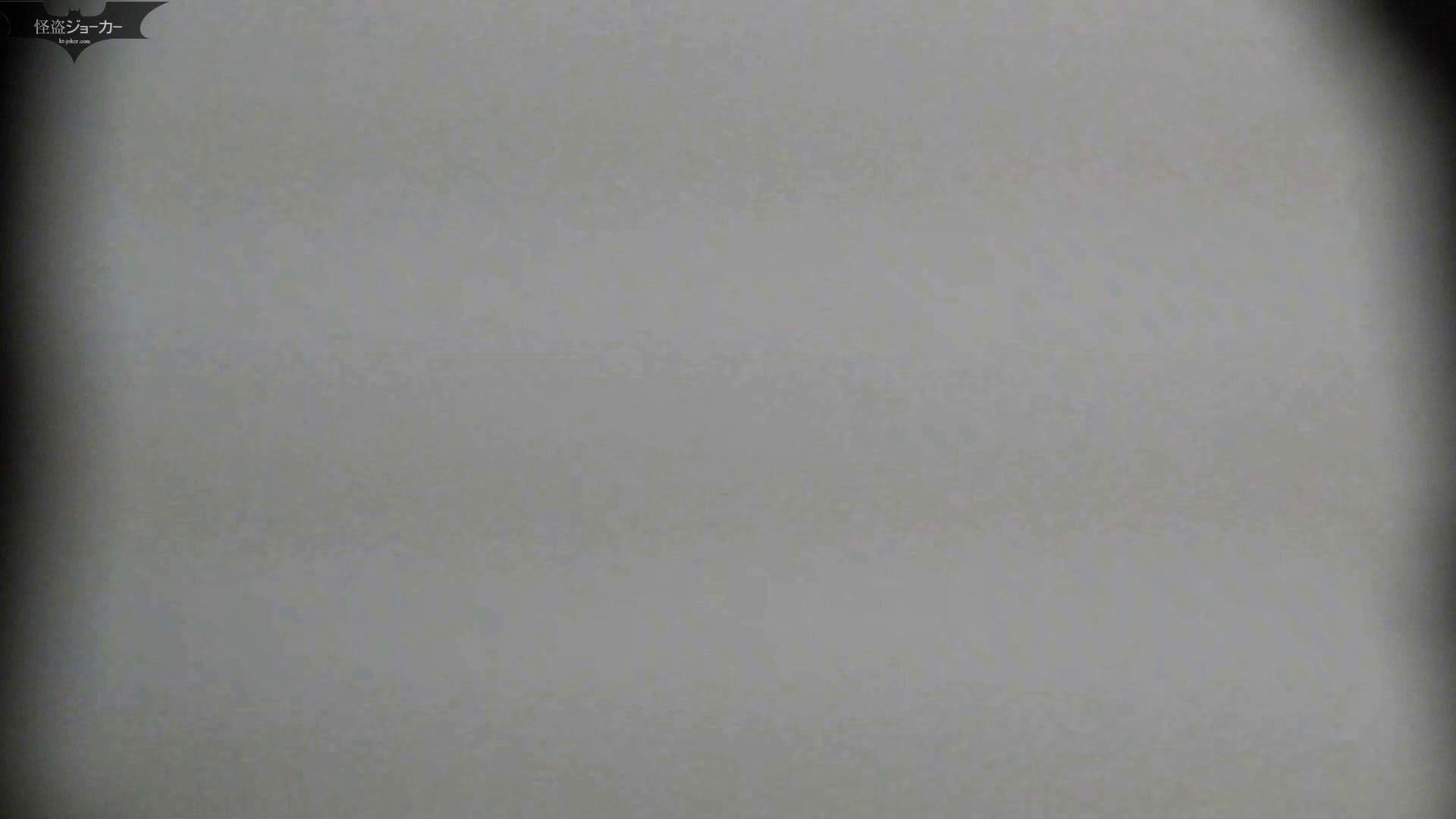 【美しき個室な世界】洗面所特攻隊 vol.051 エッチなOL   洗面所  93枚 61