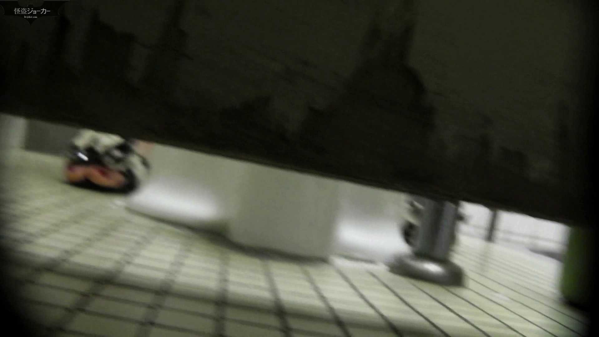 【美しき個室な世界】洗面所特攻隊 vol.051 エッチなOL  93枚 68