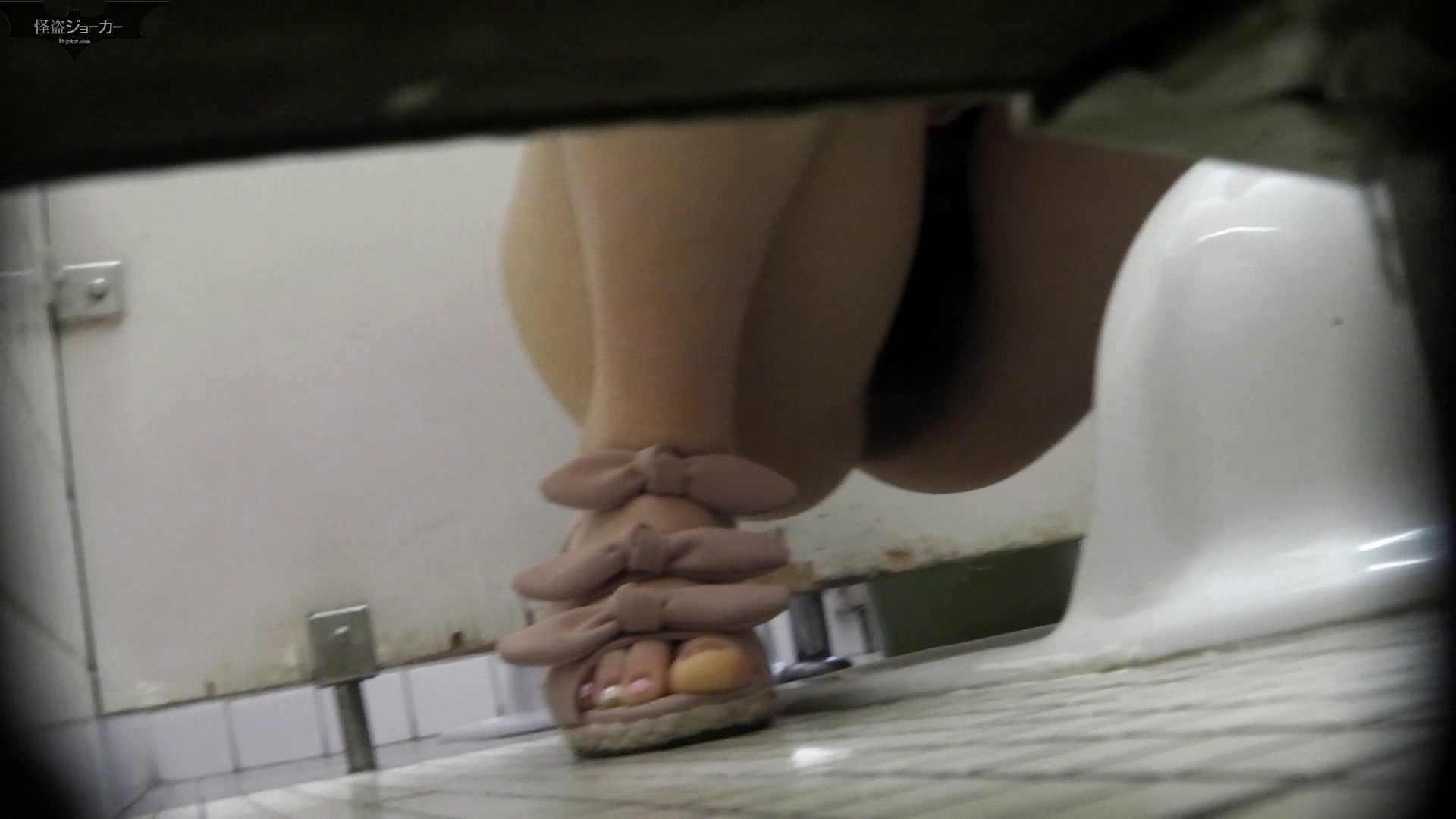 【美しき個室な世界】洗面所特攻隊 vol.051 エッチなOL  93枚 74