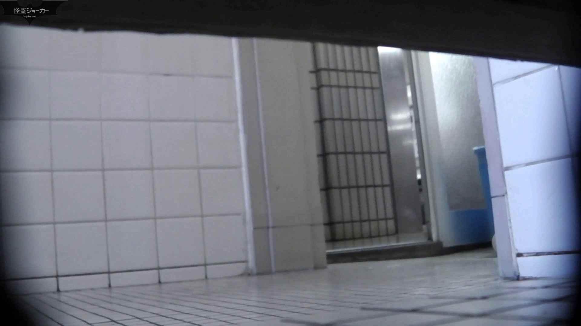 【美しき個室な世界】洗面所特攻隊 vol.051 エッチなOL   洗面所  93枚 81