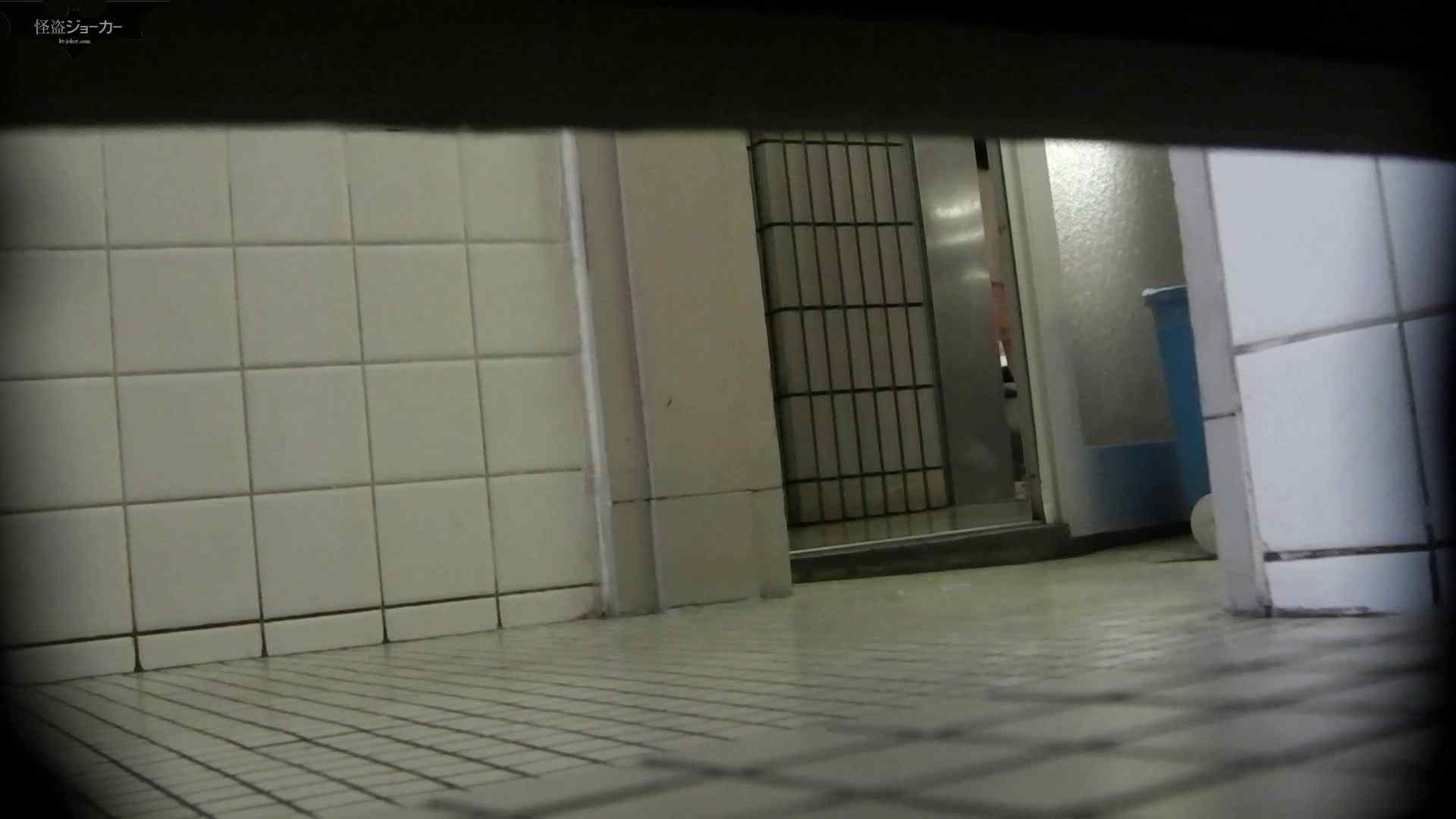 【美しき個室な世界】洗面所特攻隊 vol.051 エッチなOL   洗面所  93枚 83