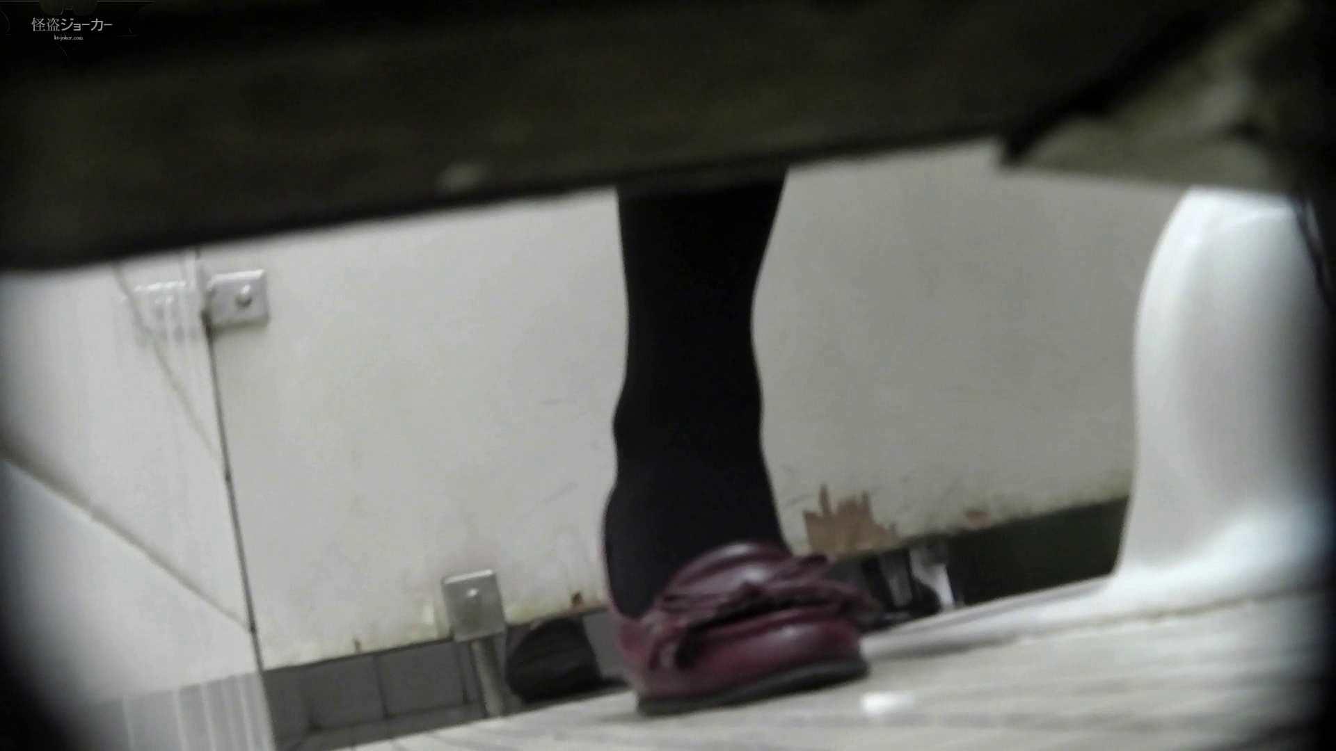 【美しき個室な世界】洗面所特攻隊 vol.051 エッチなOL  93枚 84
