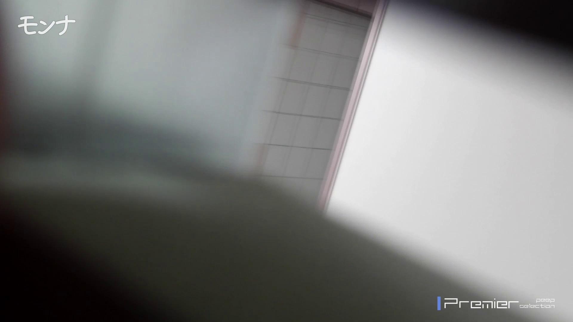 美しい日本の未来 No.23 倉科カナ似です 小悪魔ギャル アダルト動画キャプチャ 110枚 38