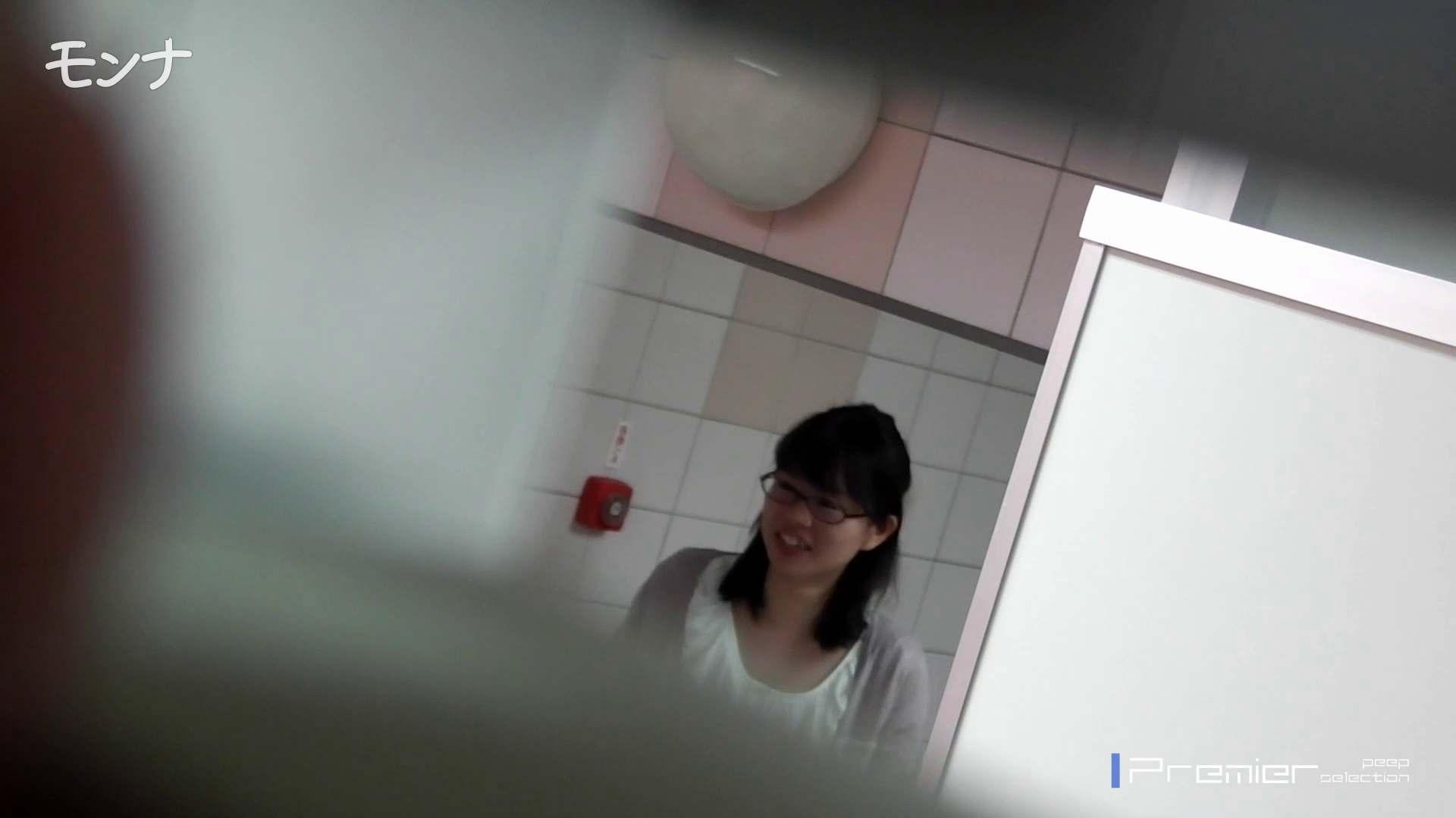 美しい日本の未来 No.23 倉科カナ似です 小悪魔ギャル アダルト動画キャプチャ 110枚 50