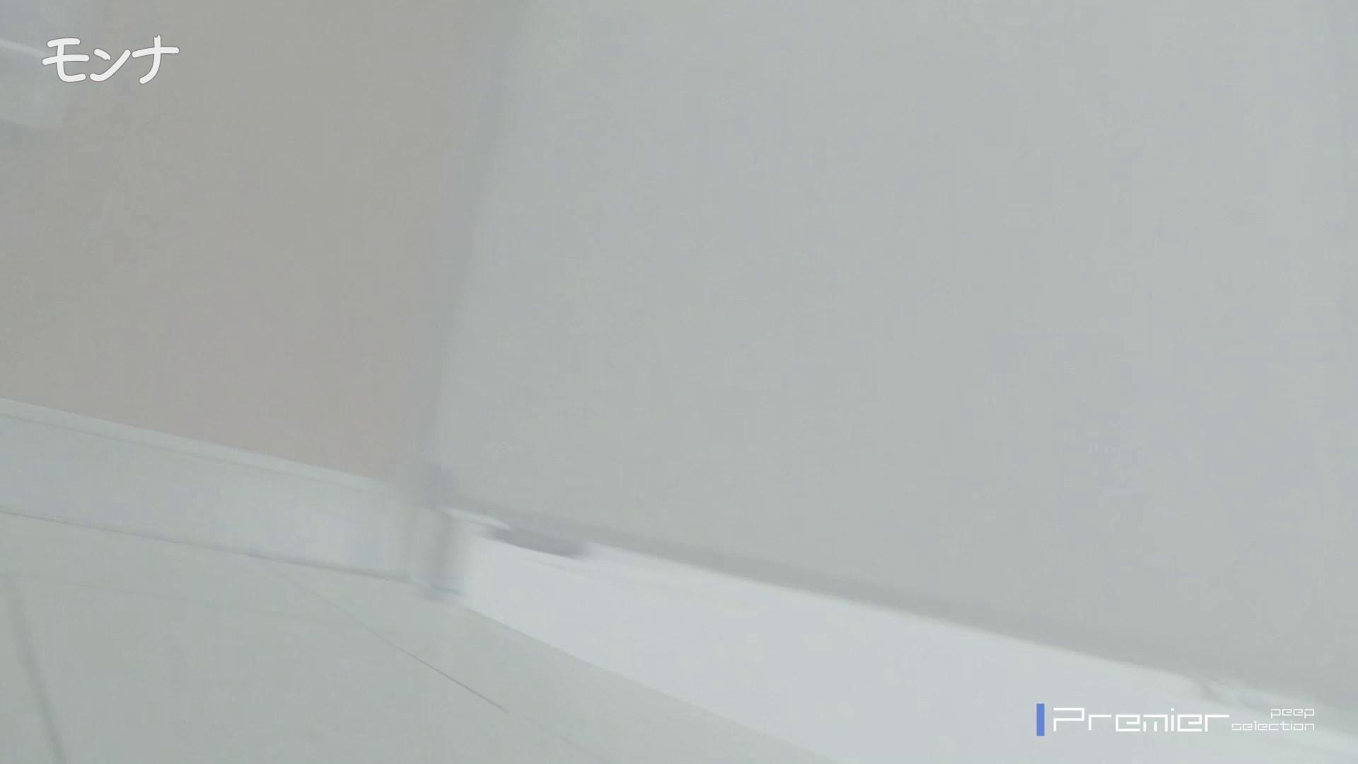 美しい日本の未来 No.23 倉科カナ似です 小悪魔ギャル アダルト動画キャプチャ 110枚 54