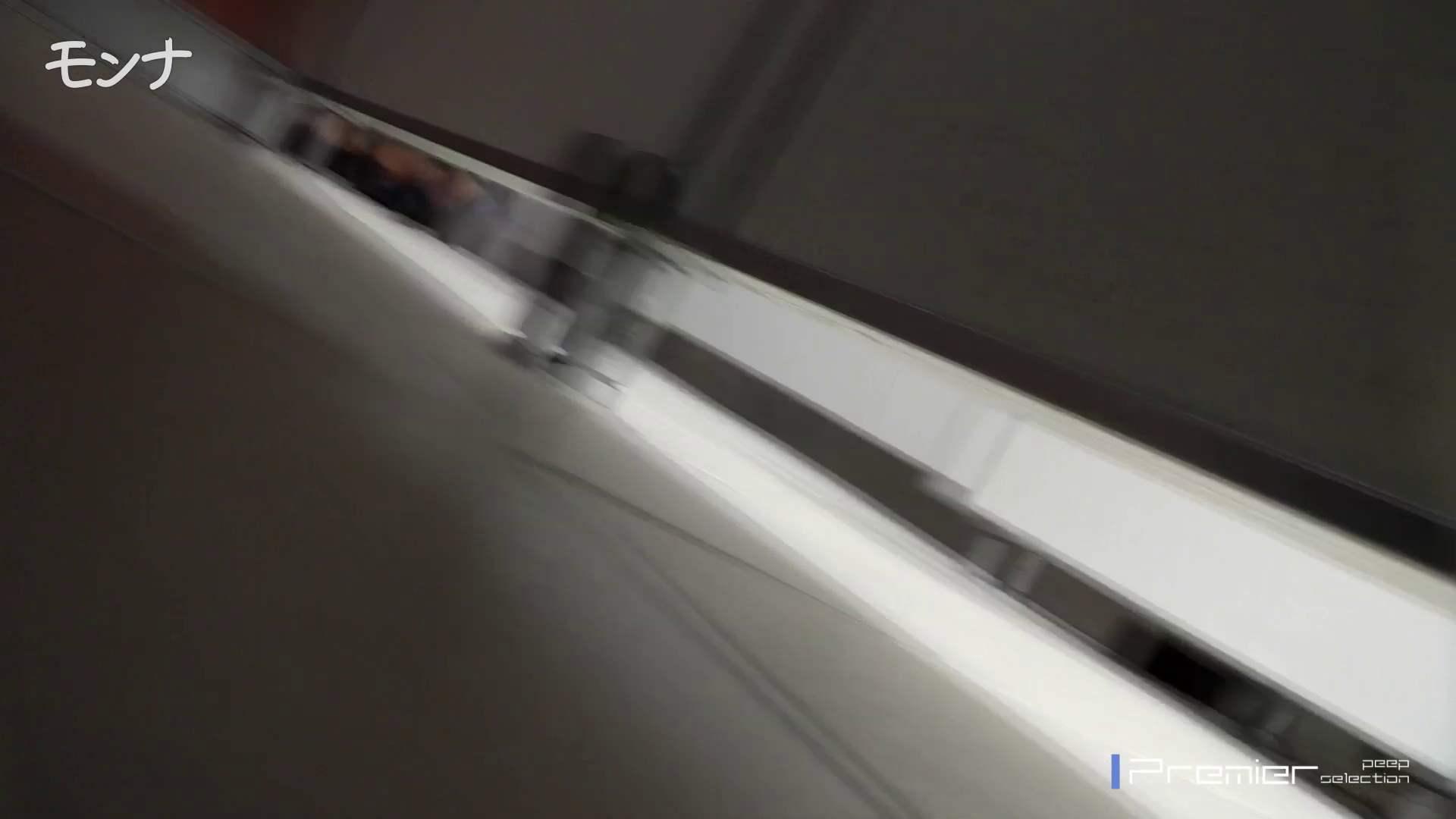 美しい日本の未来 No.23 倉科カナ似です おまんこ アダルト動画キャプチャ 110枚 71