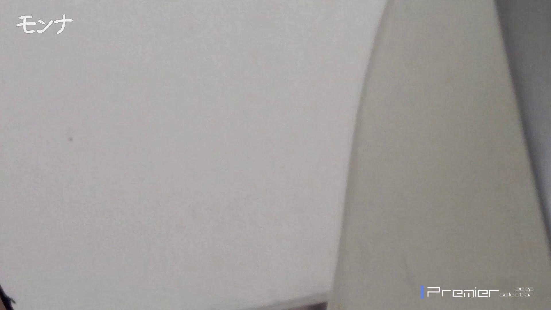 美しい日本の未来 No.23 倉科カナ似です おまんこ アダルト動画キャプチャ 110枚 83