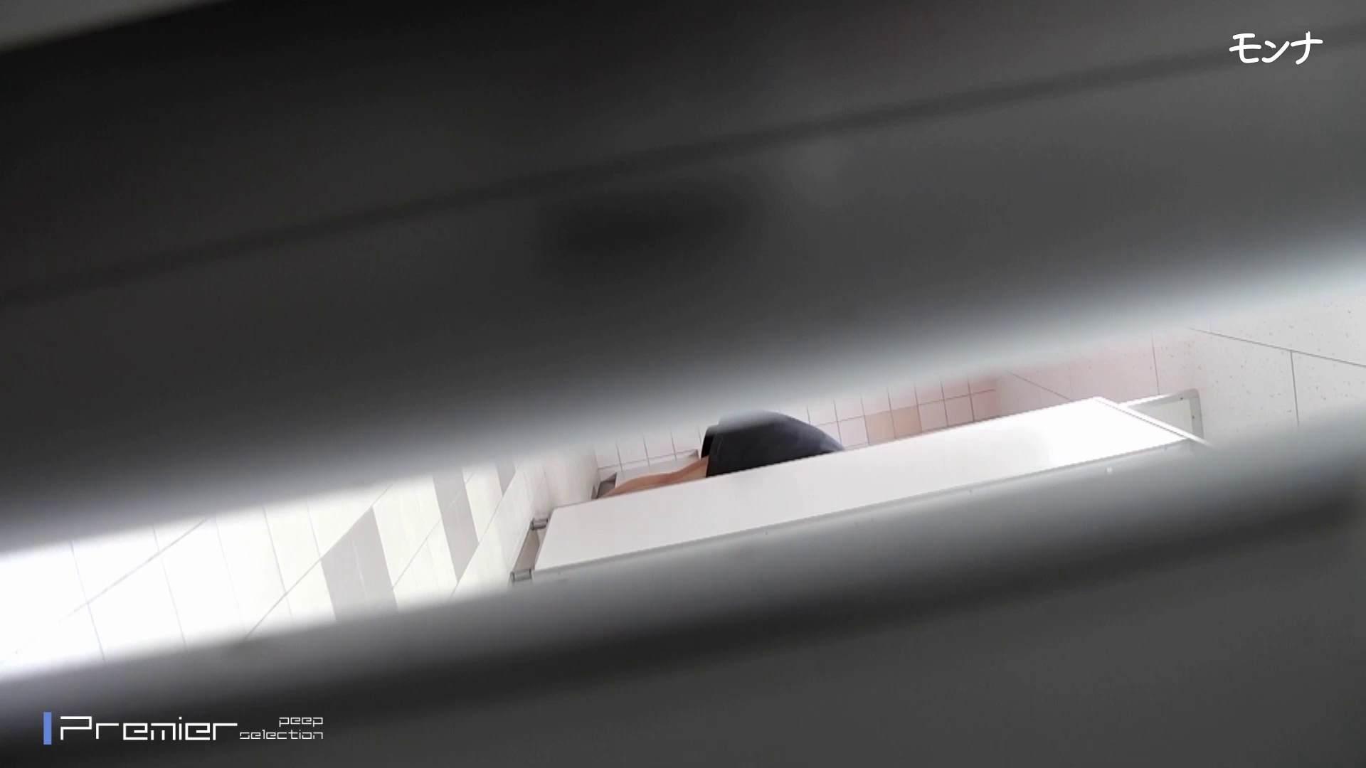 美しい日本の未来 No.62 たまらないくびれ 小悪魔ギャル 濡れ場動画紹介 93枚 42