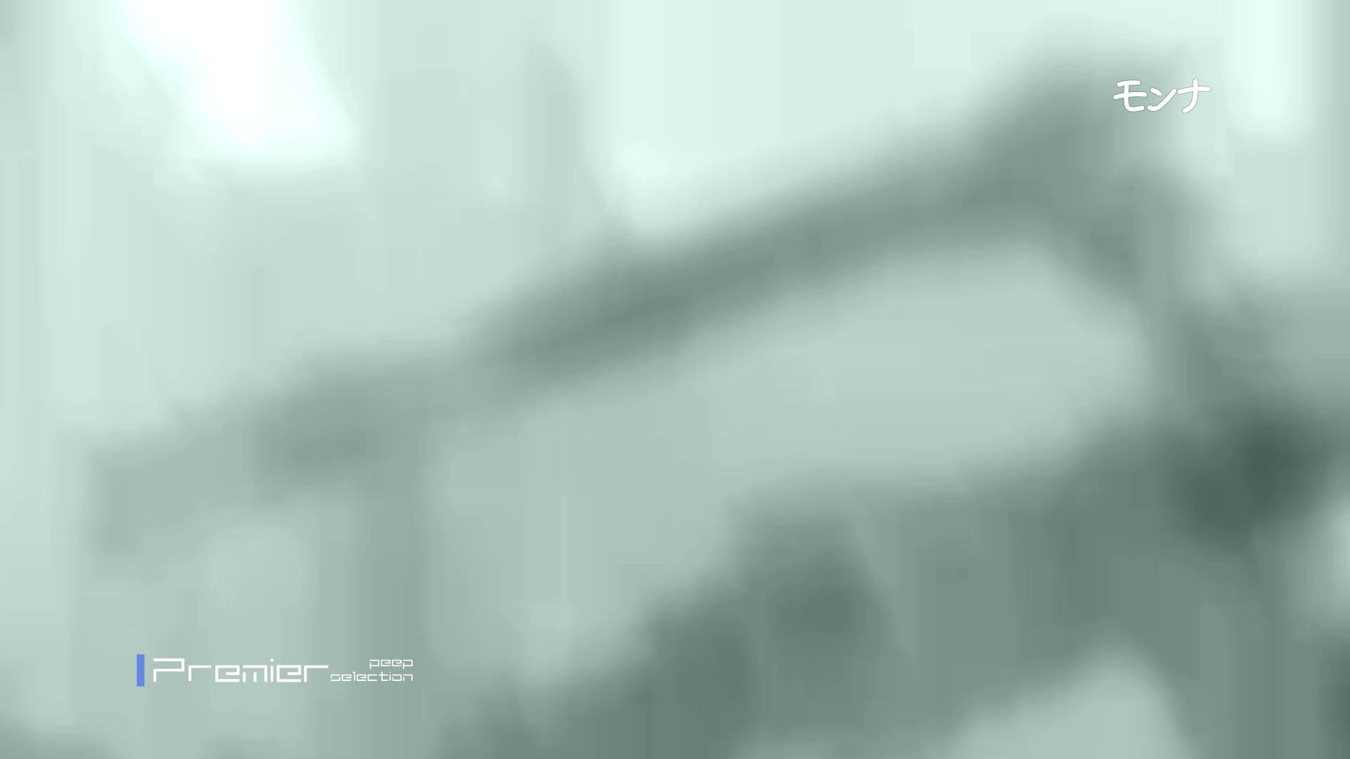 【26位 2016】美しい日本の未来 No.78 禁断のトイレ   美女  83枚 29