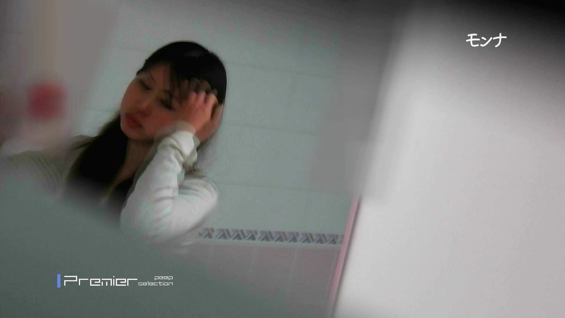 【26位 2016】美しい日本の未来 No.78 禁断のトイレ  83枚 36