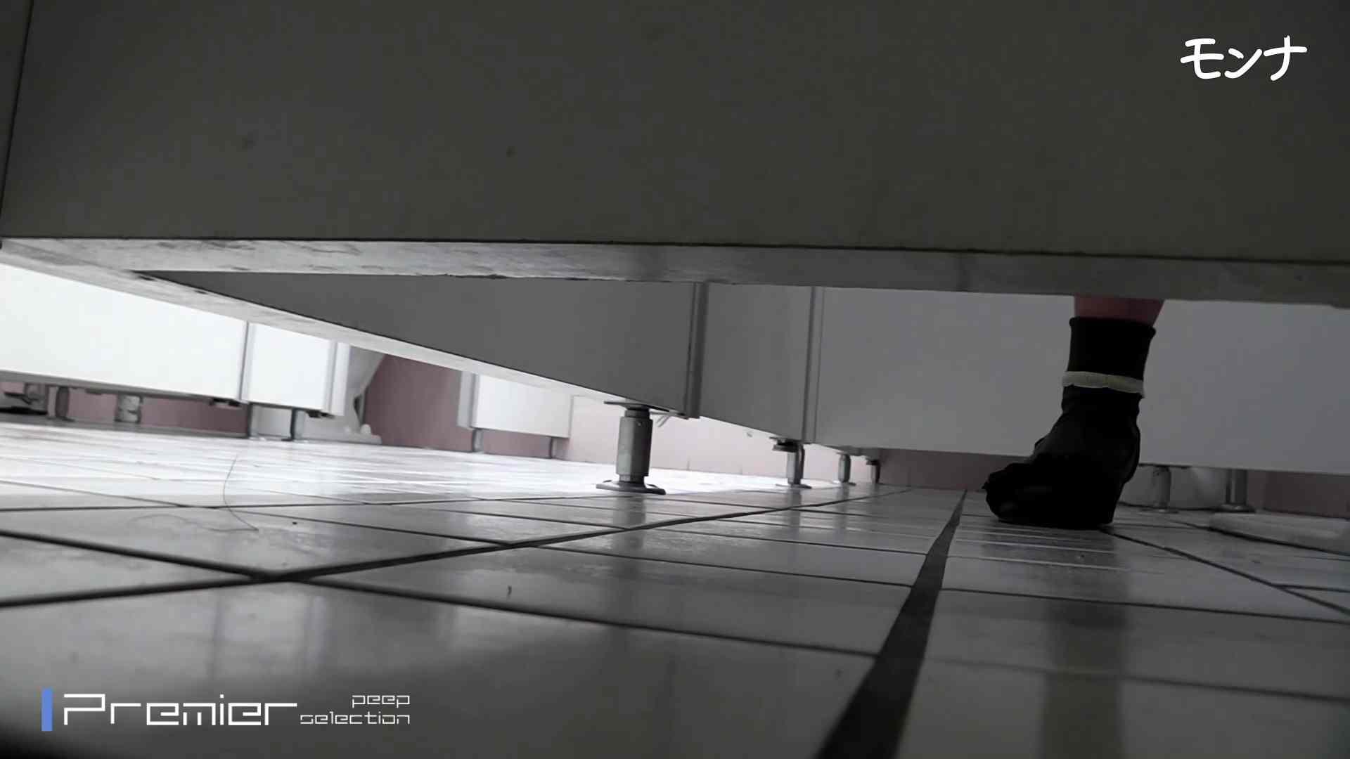 美しい日本の未来 No.84この美脚と距離感 盗撮 オマンコ無修正動画無料 111枚 10