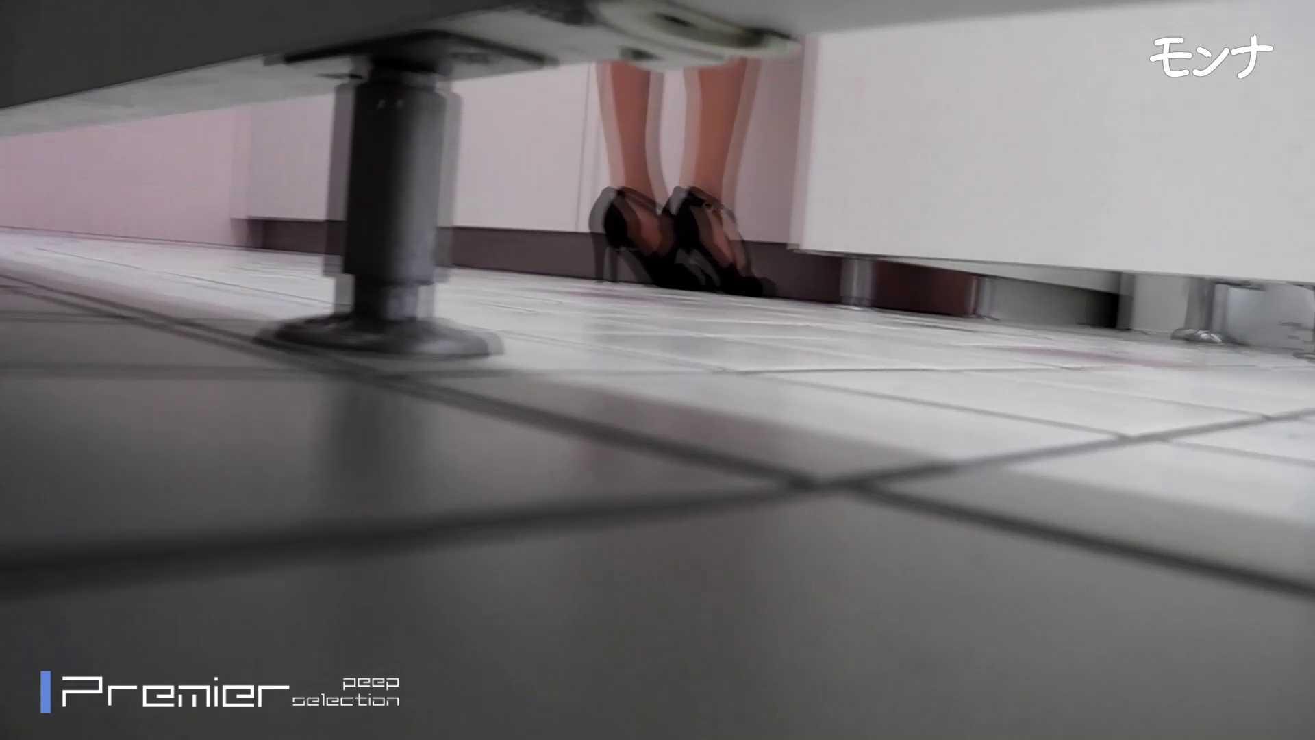 美しい日本の未来 No.84この美脚と距離感 覗き   小悪魔ギャル  111枚 29