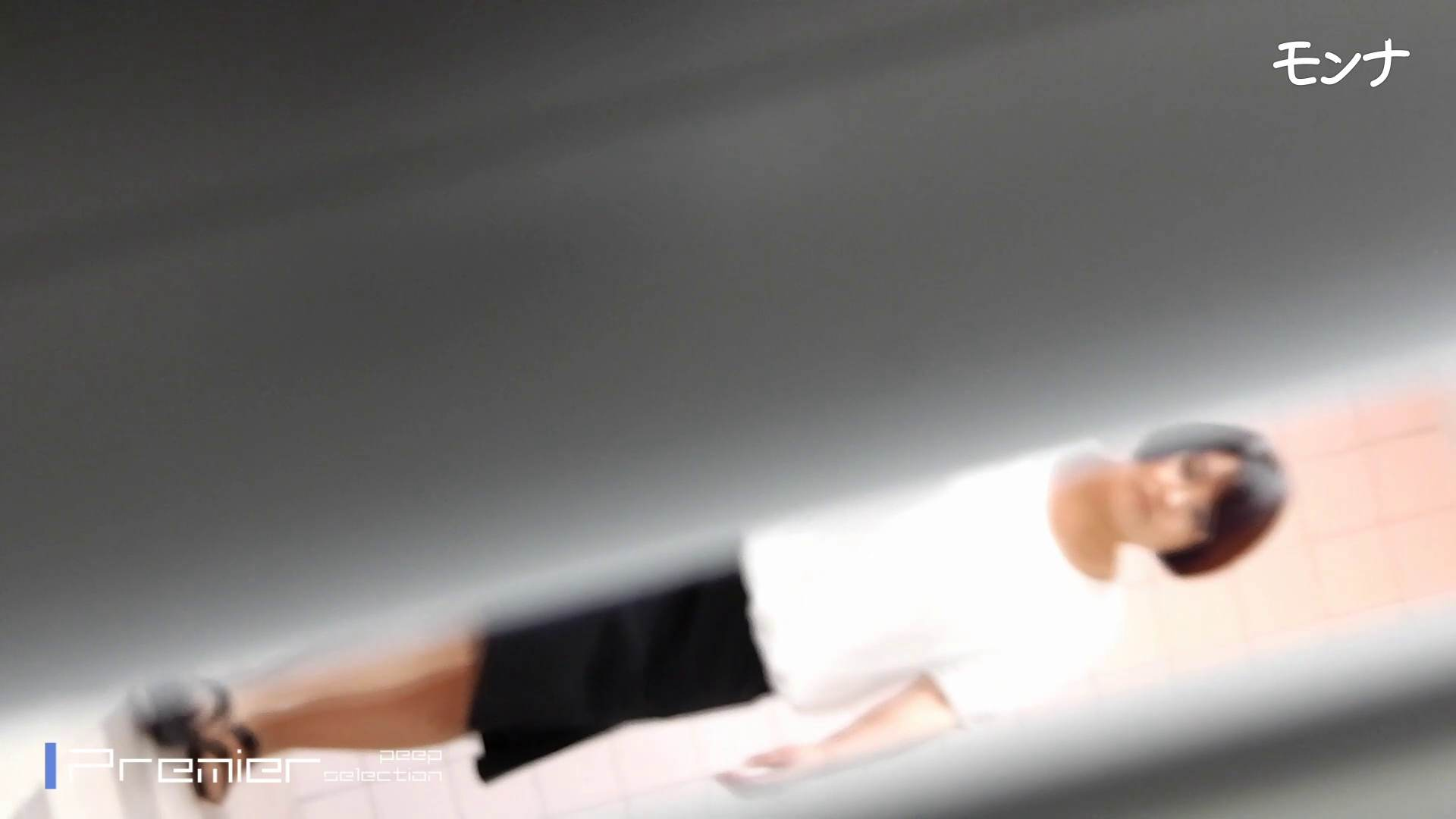 美しい日本の未来 No.84この美脚と距離感 盗撮 オマンコ無修正動画無料 111枚 38