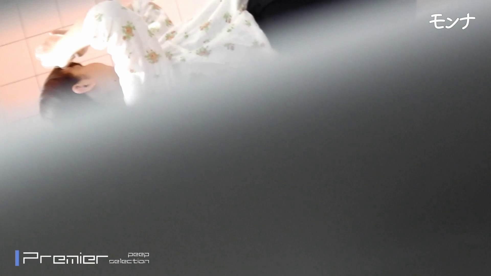 美しい日本の未来 No.84この美脚と距離感 覗き  111枚 60