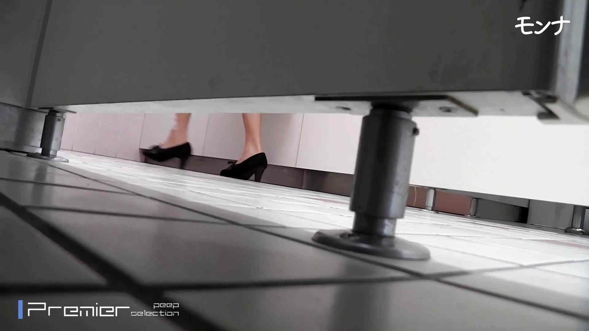 美しい日本の未来 No.84この美脚と距離感 覗き   小悪魔ギャル  111枚 109
