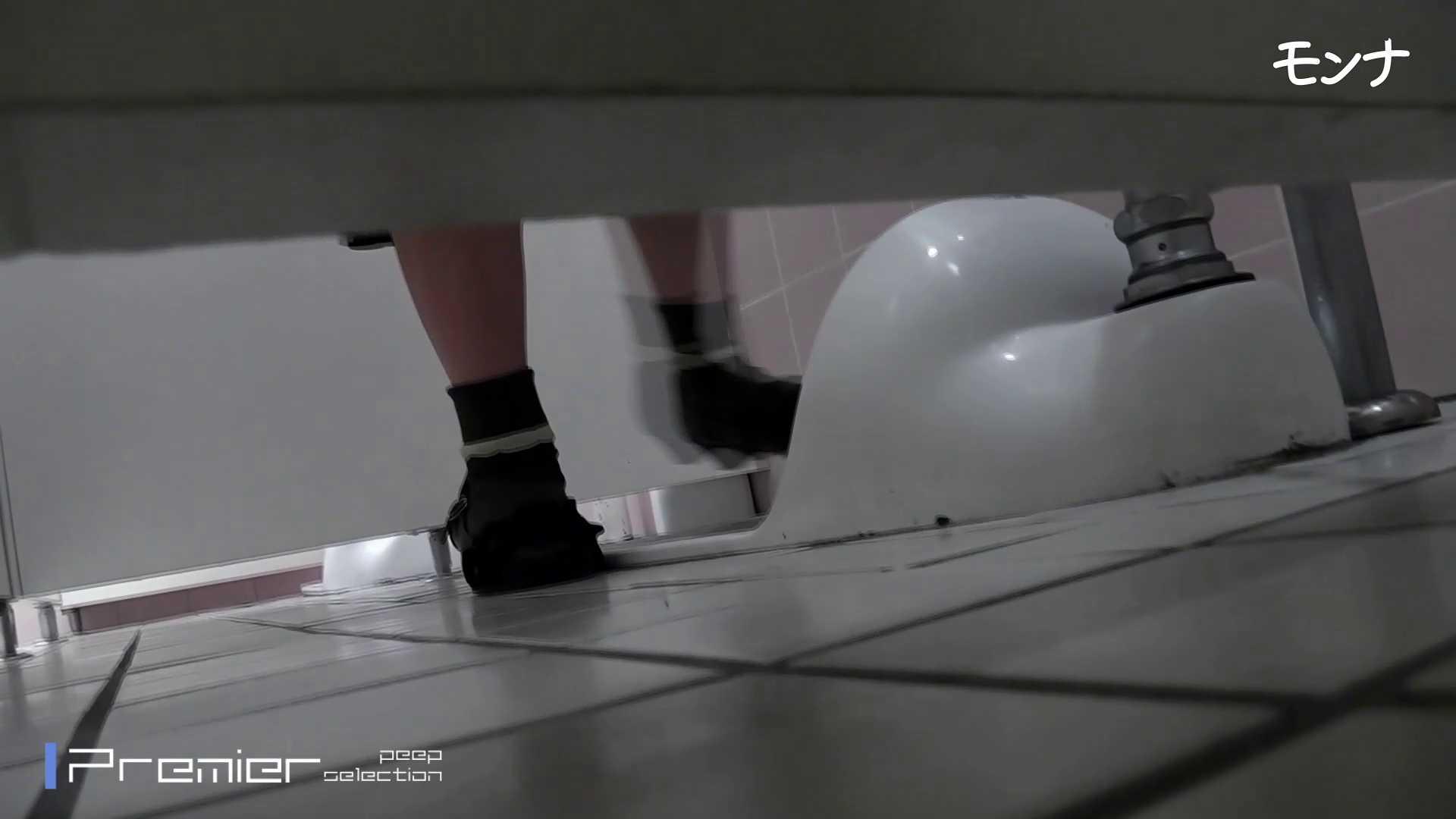美しい日本の未来 No.84この美脚と距離感 おまんこ われめAV動画紹介 111枚 111