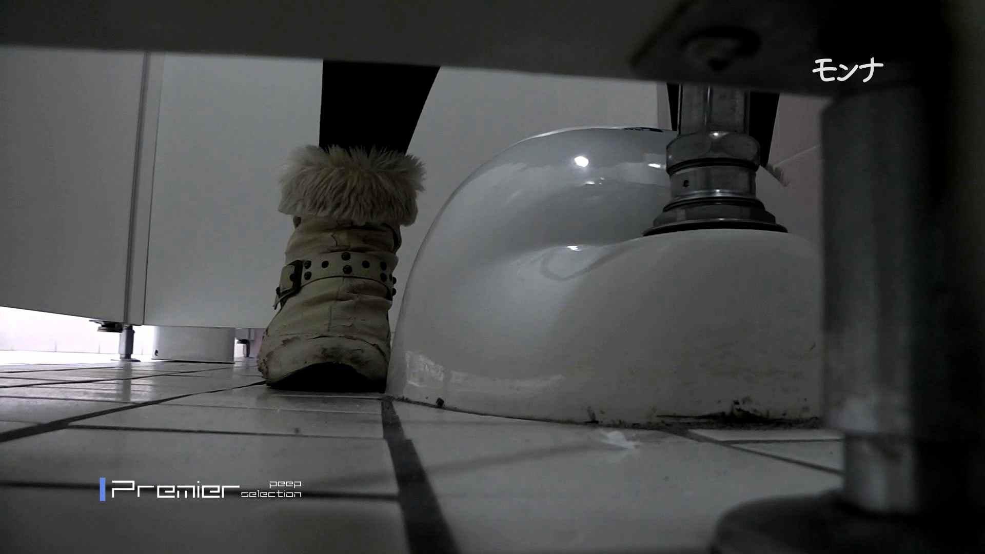 新学期!!下半身中心に攻めてます美小女可愛い女の悪戯盗撮トイレ 禁断のトイレ | 盗撮  106枚 61