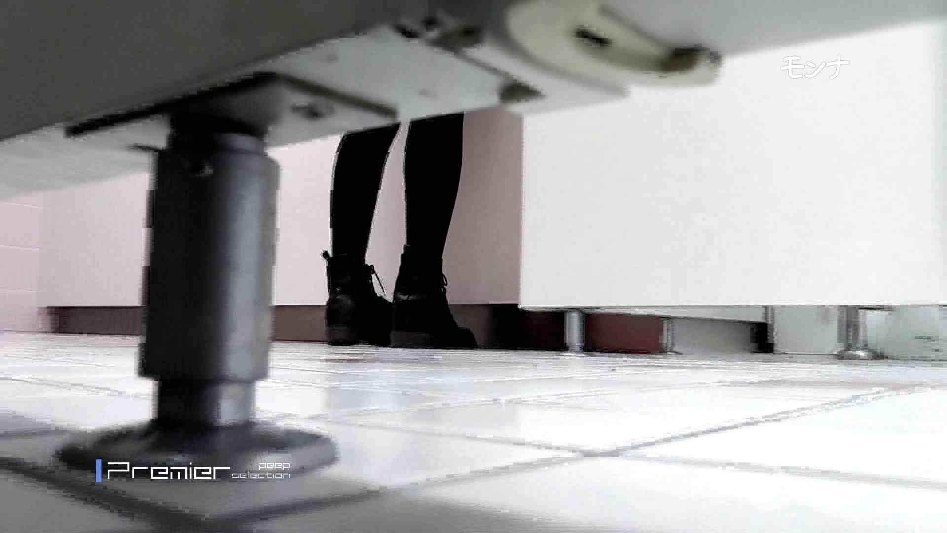 新学期!!下半身中心に攻めてます美小女可愛い女の悪戯盗撮トイレ 禁断のトイレ | 盗撮  106枚 91