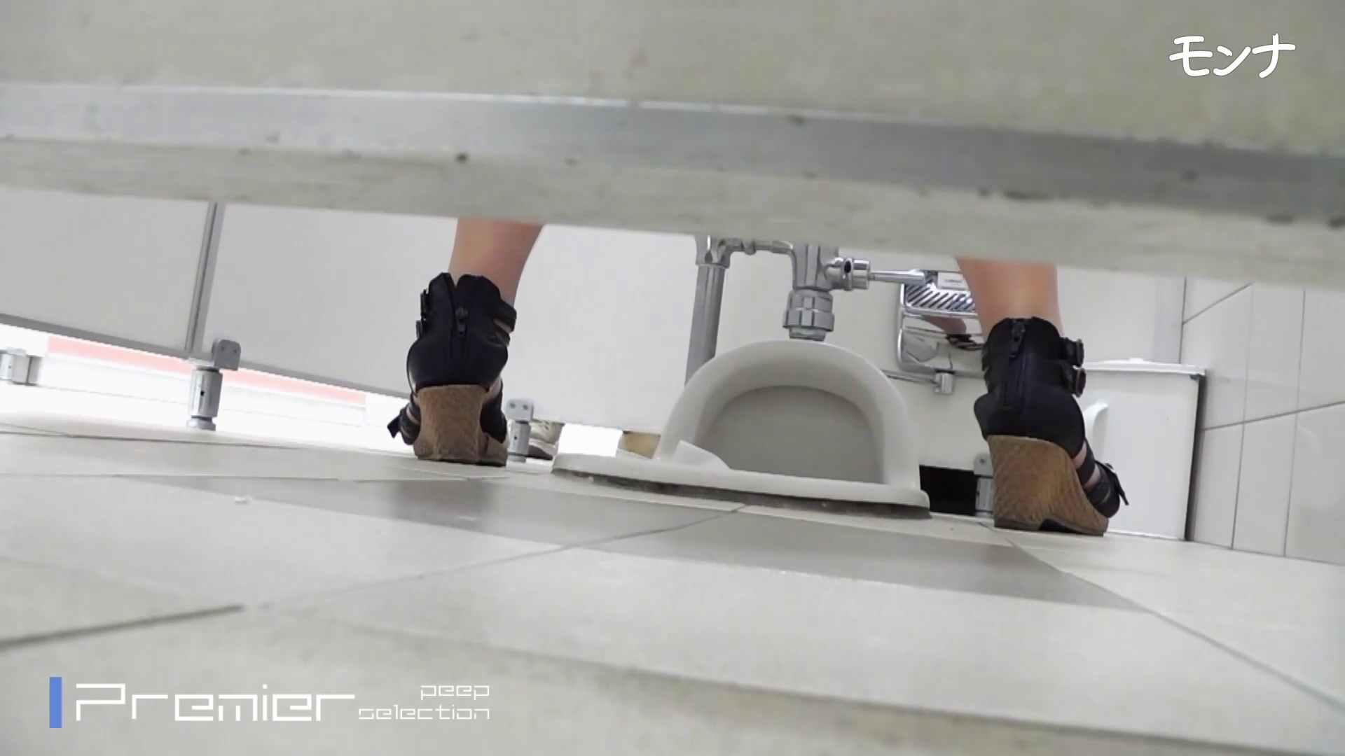 美しい日本の未来 No.87 禁断のトイレ  103枚 18