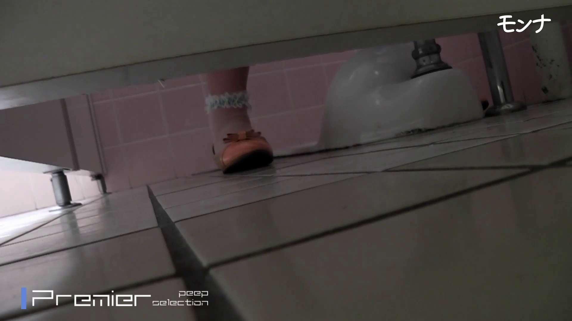 美しい日本の未来 No.87 禁断のトイレ | 0  103枚 35