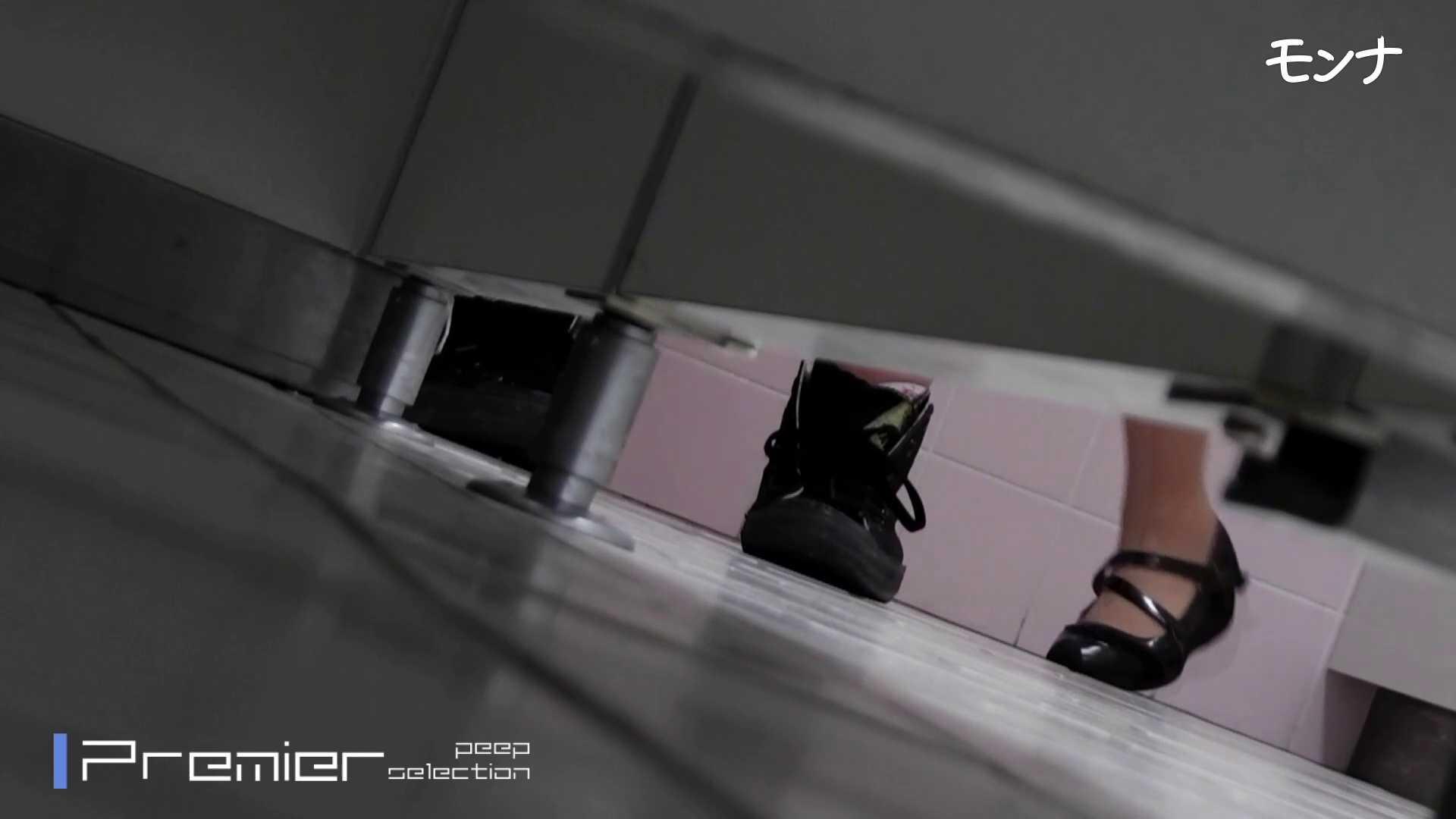 美しい日本の未来 No.87 禁断のトイレ  103枚 92
