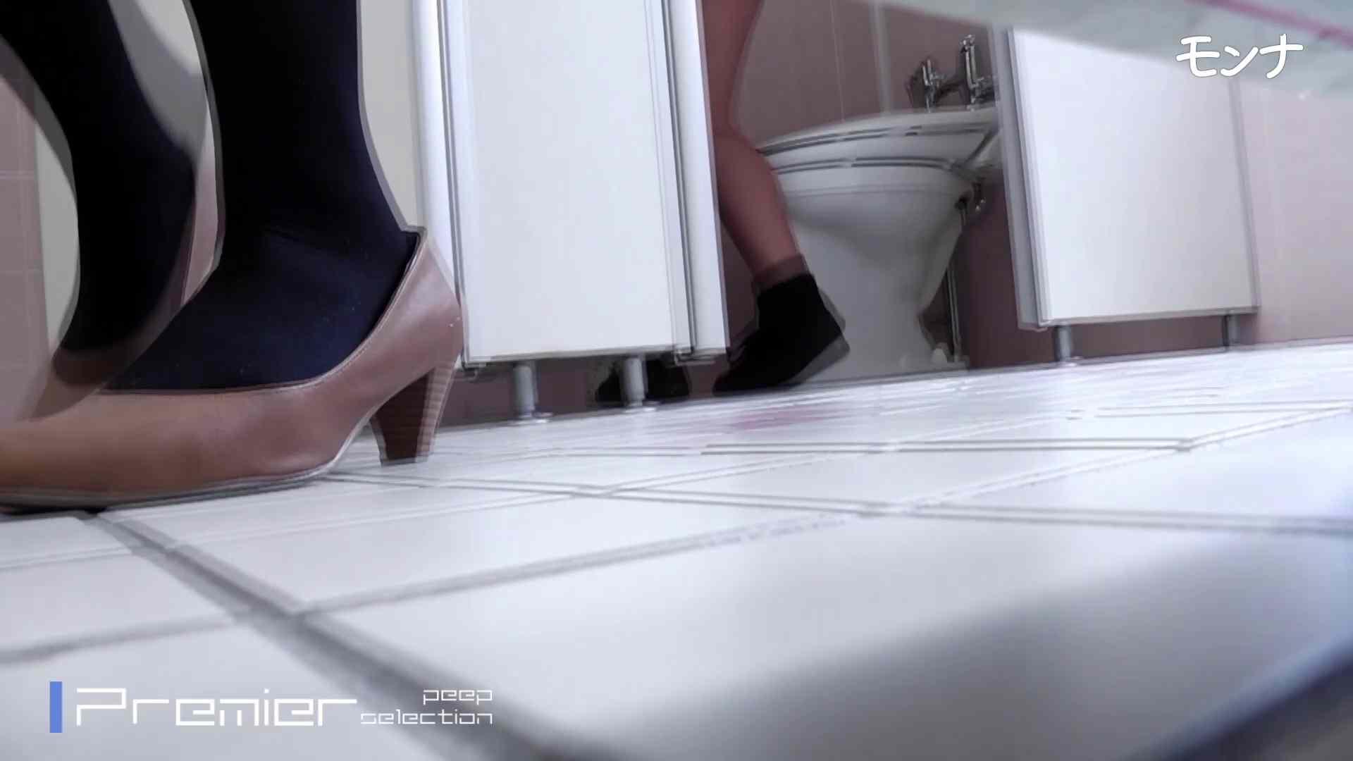 美しい日本の未来 No.87 禁断のトイレ | 0  103枚 99