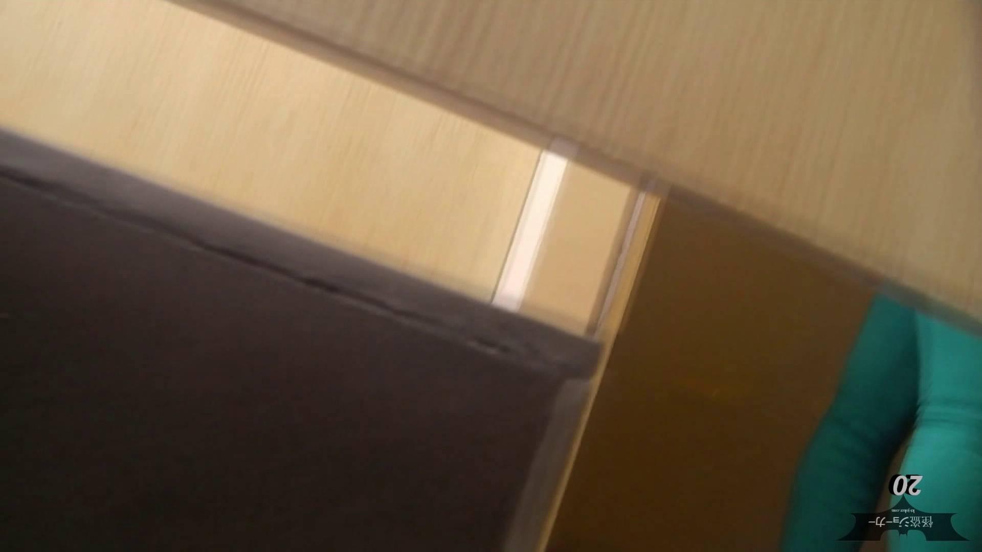 阿国ちゃんの「和式洋式七変化」 (NEW)20 噂の一回で二度オイシイ「W録」! 洗面所 | 和式  106枚 15