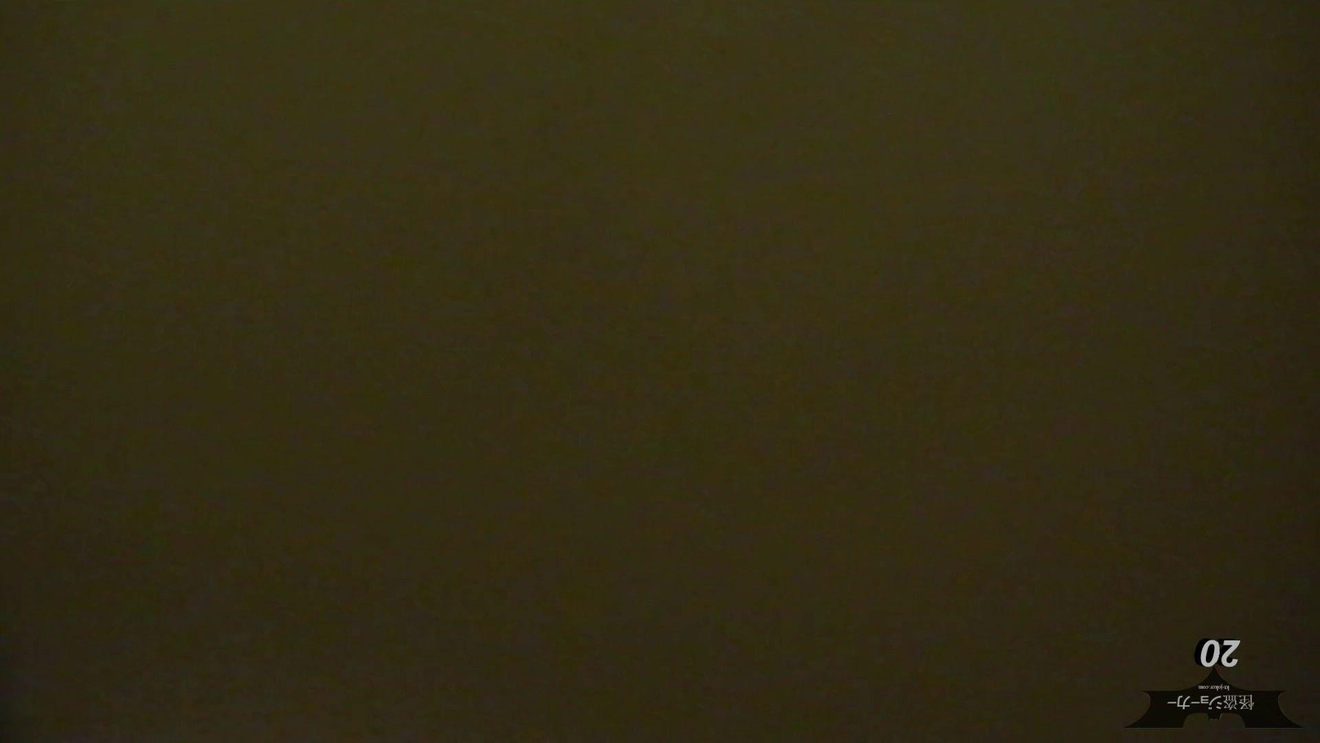 阿国ちゃんの「和式洋式七変化」 (NEW)20 噂の一回で二度オイシイ「W録」! 洗面所 | 和式  106枚 85