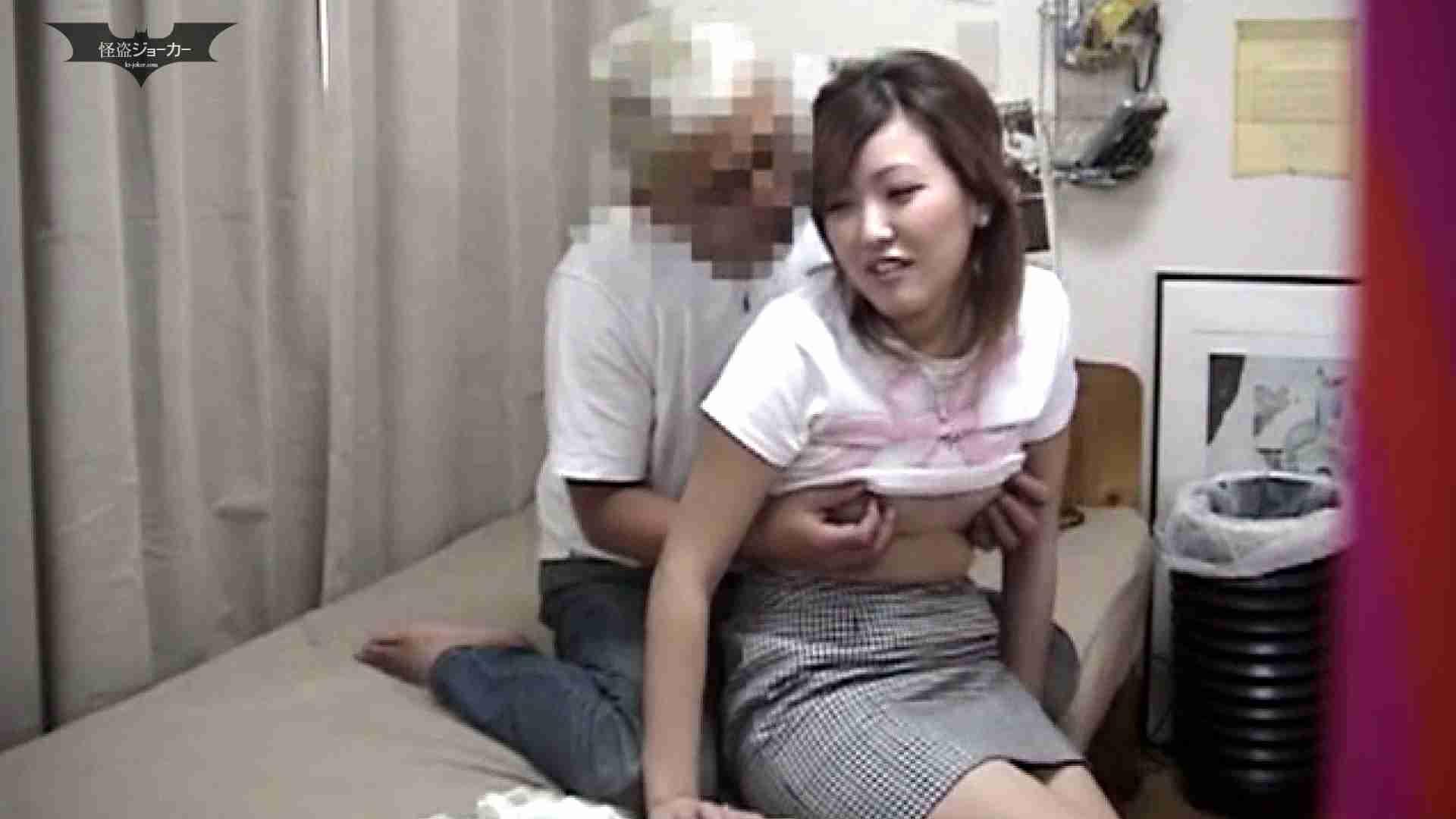 素人女良を部屋に連れ込み隠し撮りSEX!! その⑪ 潮吹き娘 りん SEX スケベ動画紹介 85枚 2