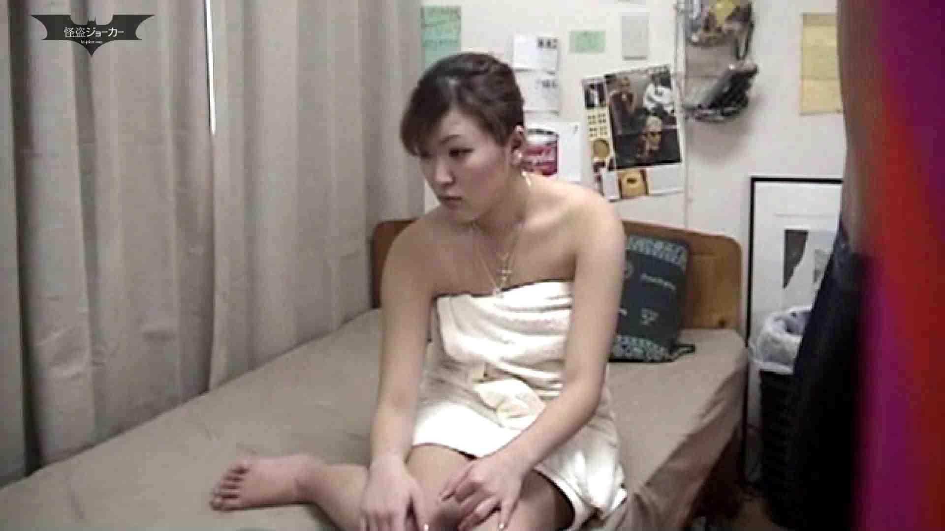 素人女良を部屋に連れ込み隠し撮りSEX!! その⑪ 潮吹き娘 りん エッチな素人   潮吹き  85枚 28