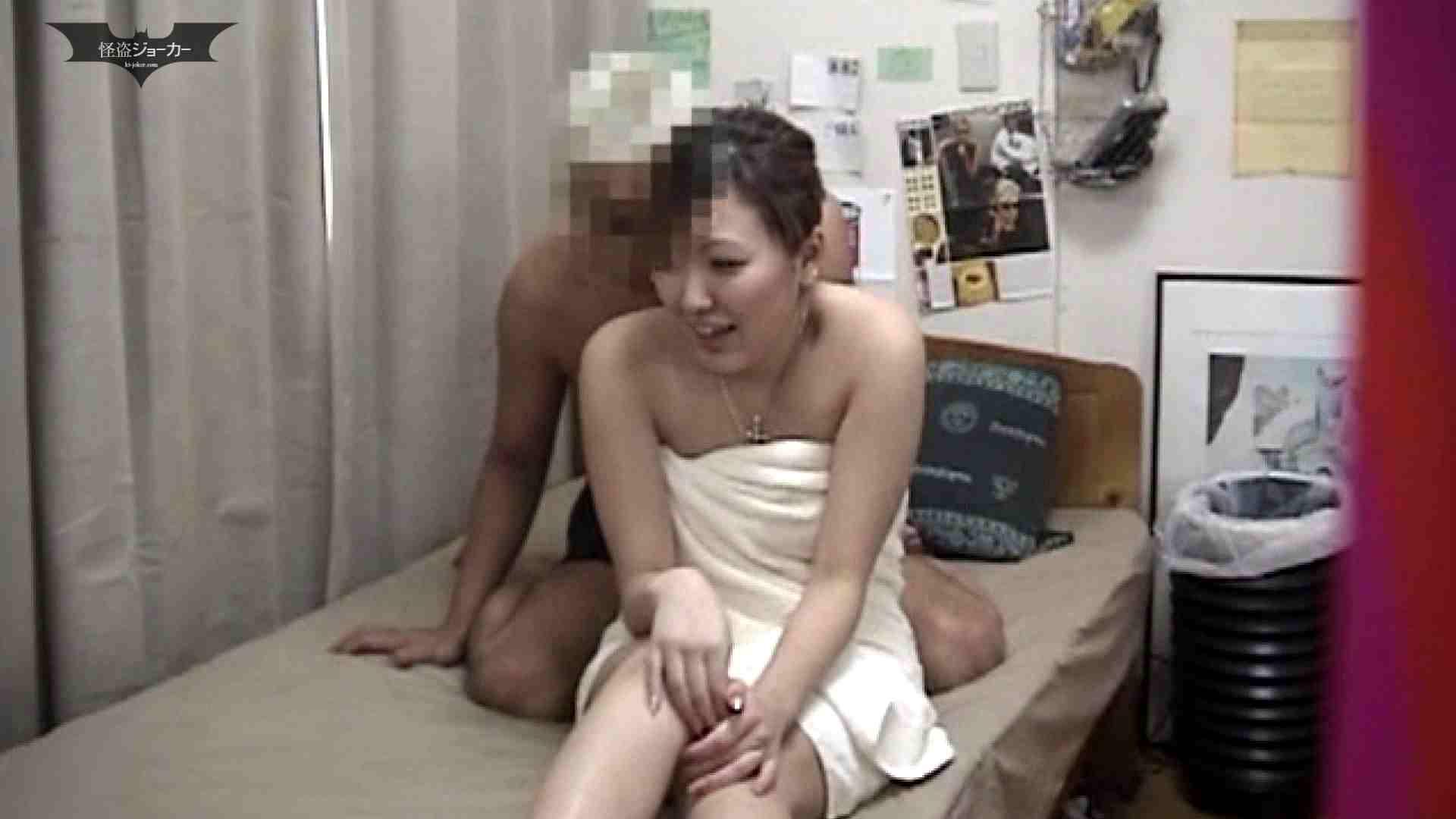 素人女良を部屋に連れ込み隠し撮りSEX!! その⑪ 潮吹き娘 りん SEX スケベ動画紹介 85枚 29