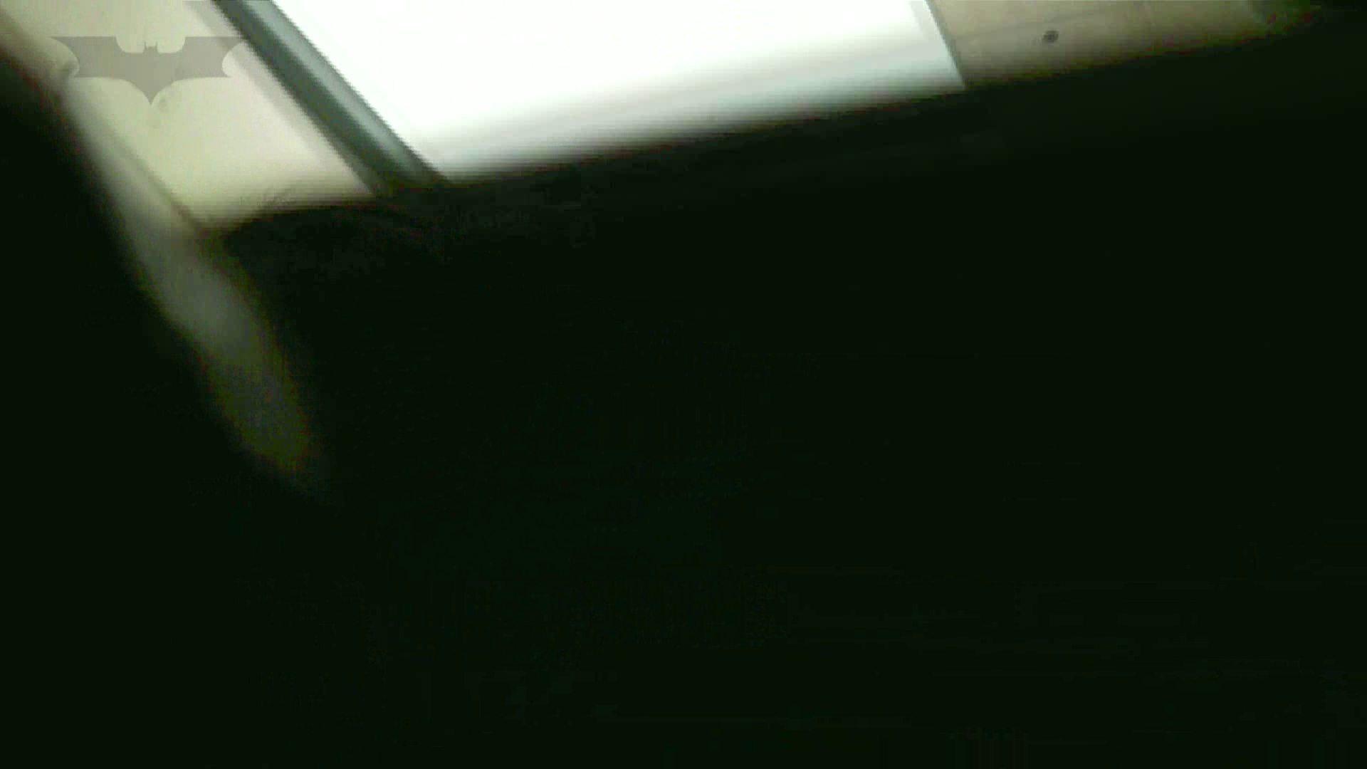 世界の射窓から ステーション編 vol.2 エッチなOL   0  100枚 39