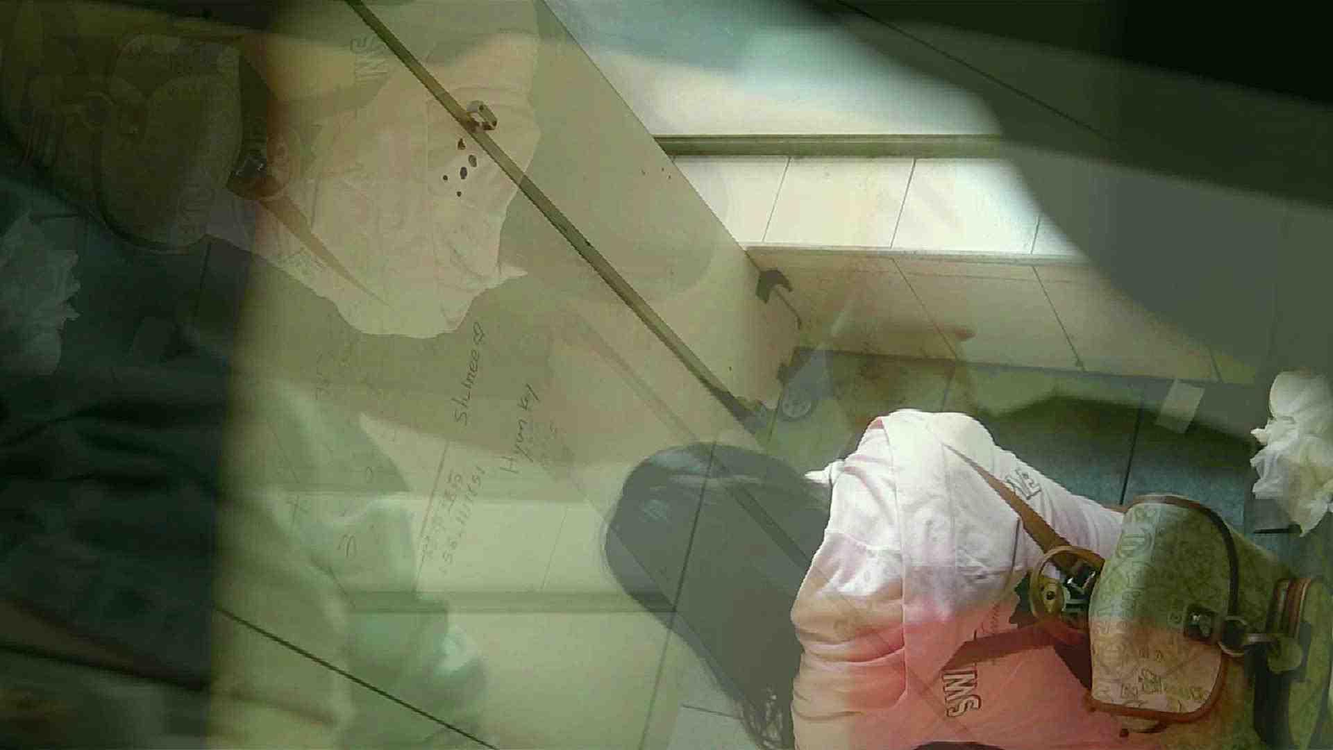 世界の射窓から ステーション編 vol.2 エッチなOL  100枚 68