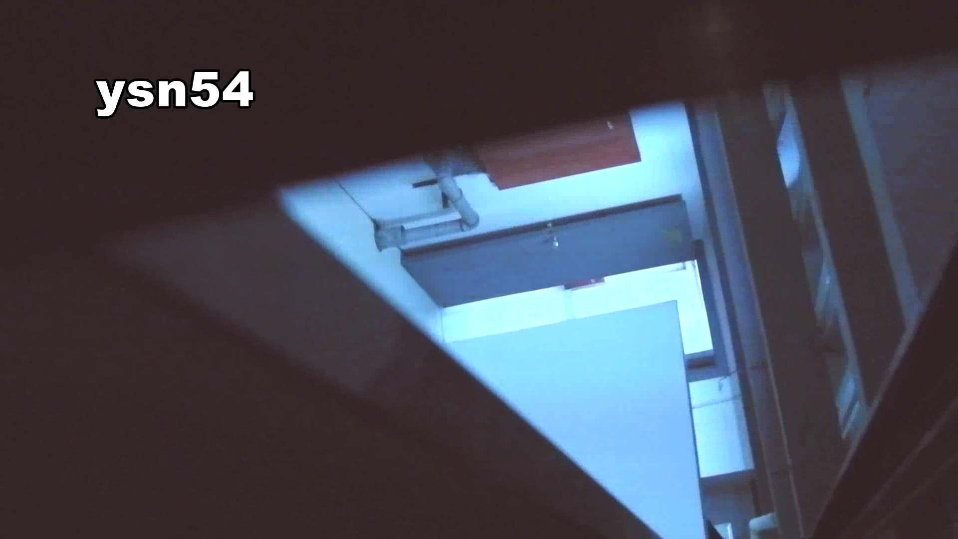 世界の射窓から vol.54 意外と大量な件(しっかり拭く方) 洗面所   エッチなOL  105枚 3