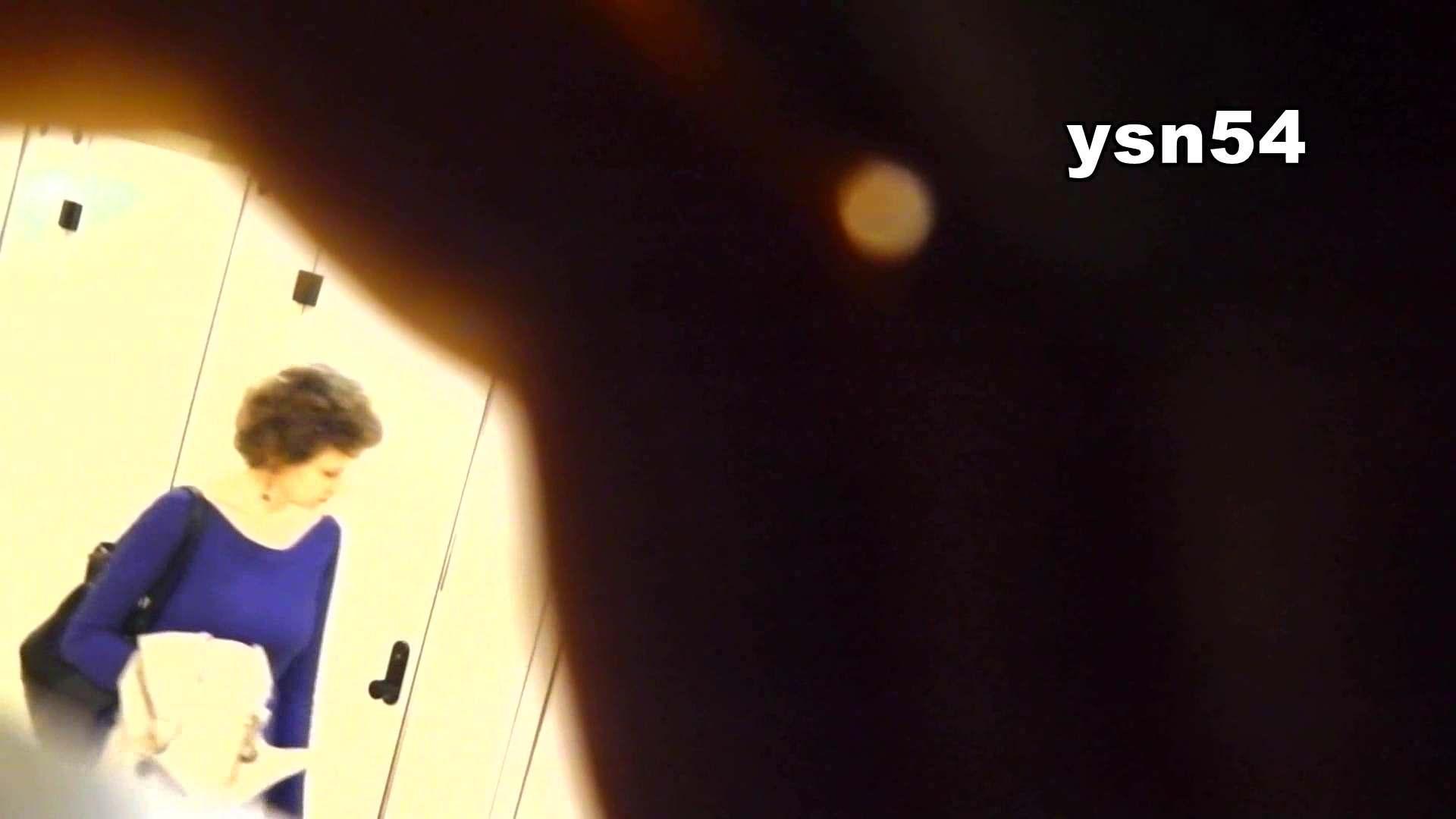 世界の射窓から vol.54 意外と大量な件(しっかり拭く方) 洗面所   エッチなOL  105枚 39