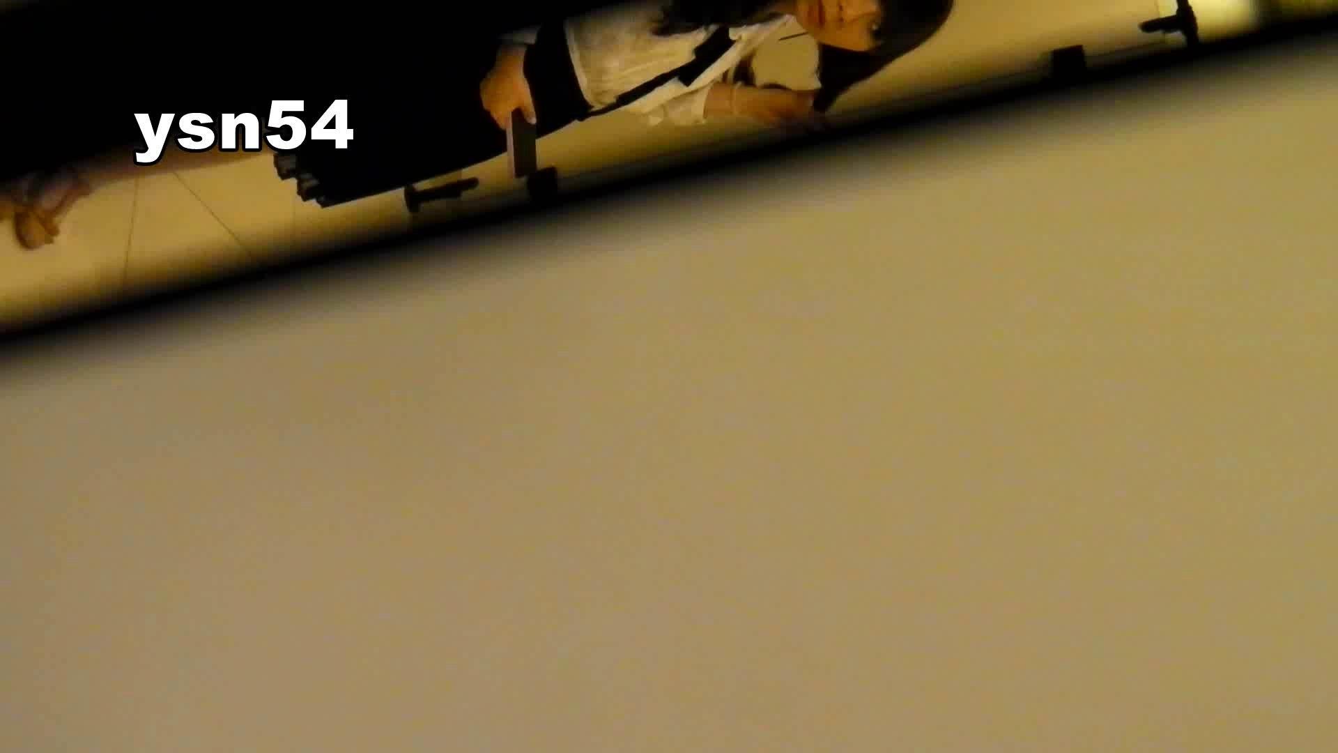 世界の射窓から vol.54 意外と大量な件(しっかり拭く方) 洗面所  105枚 70