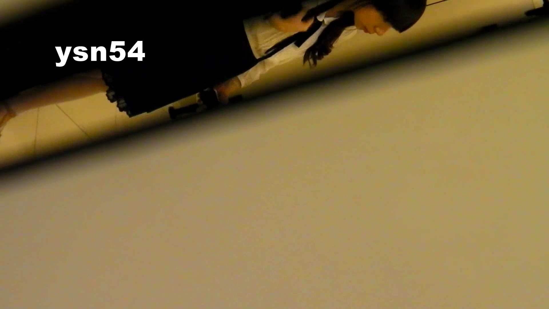 世界の射窓から vol.54 意外と大量な件(しっかり拭く方) 洗面所   エッチなOL  105枚 71