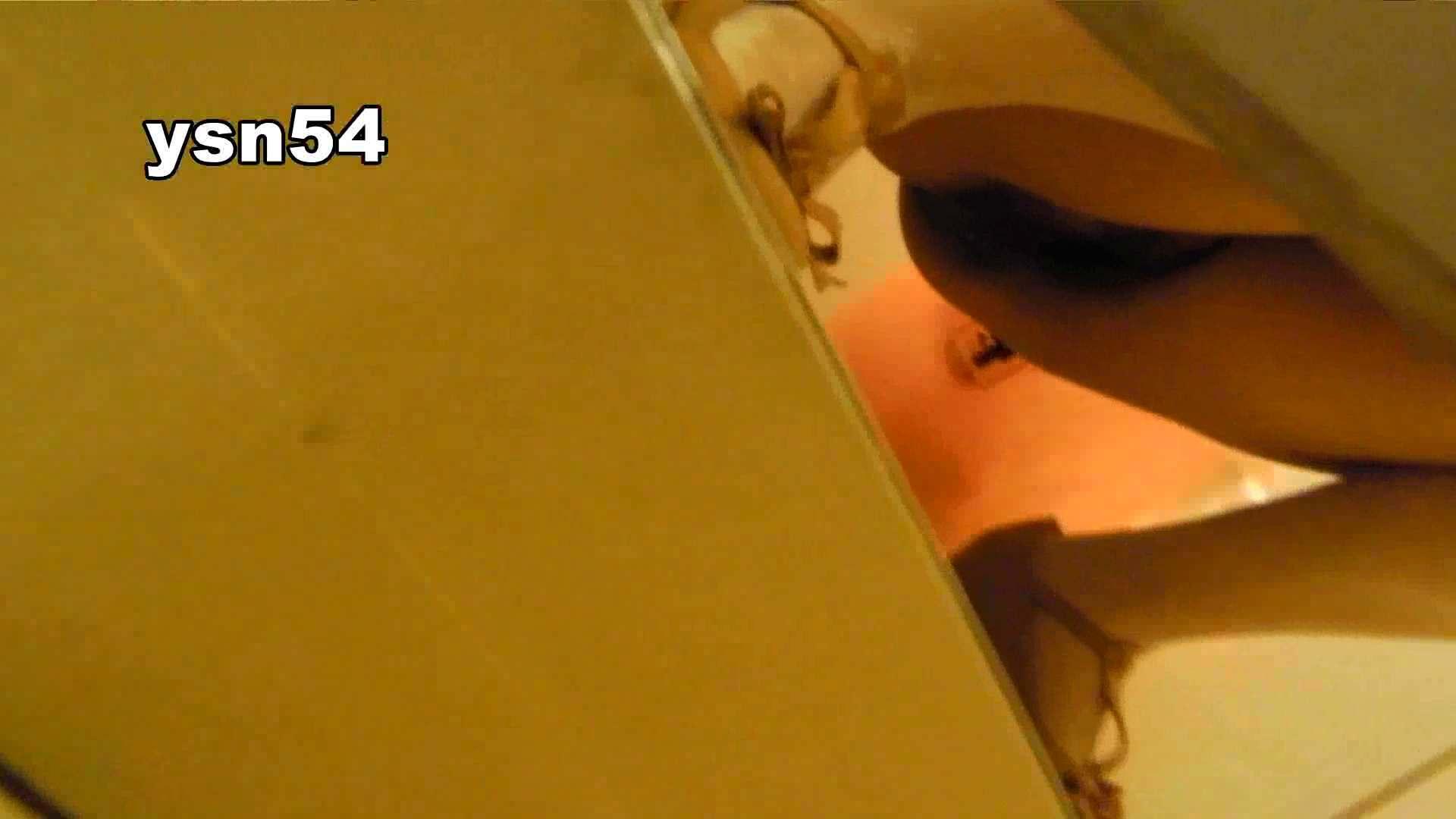 世界の射窓から vol.54 意外と大量な件(しっかり拭く方) 洗面所   エッチなOL  105枚 77